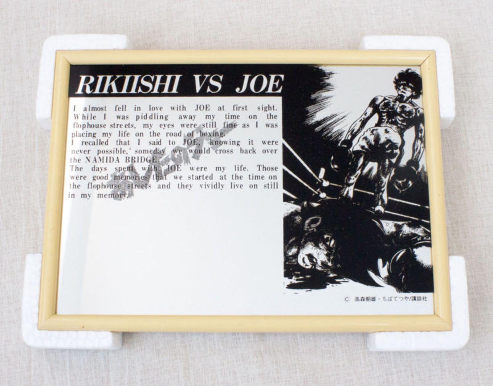 Ashita no Joe RIKIISHI VS JOE Picture Mirror JAPAN ANIME MANGA