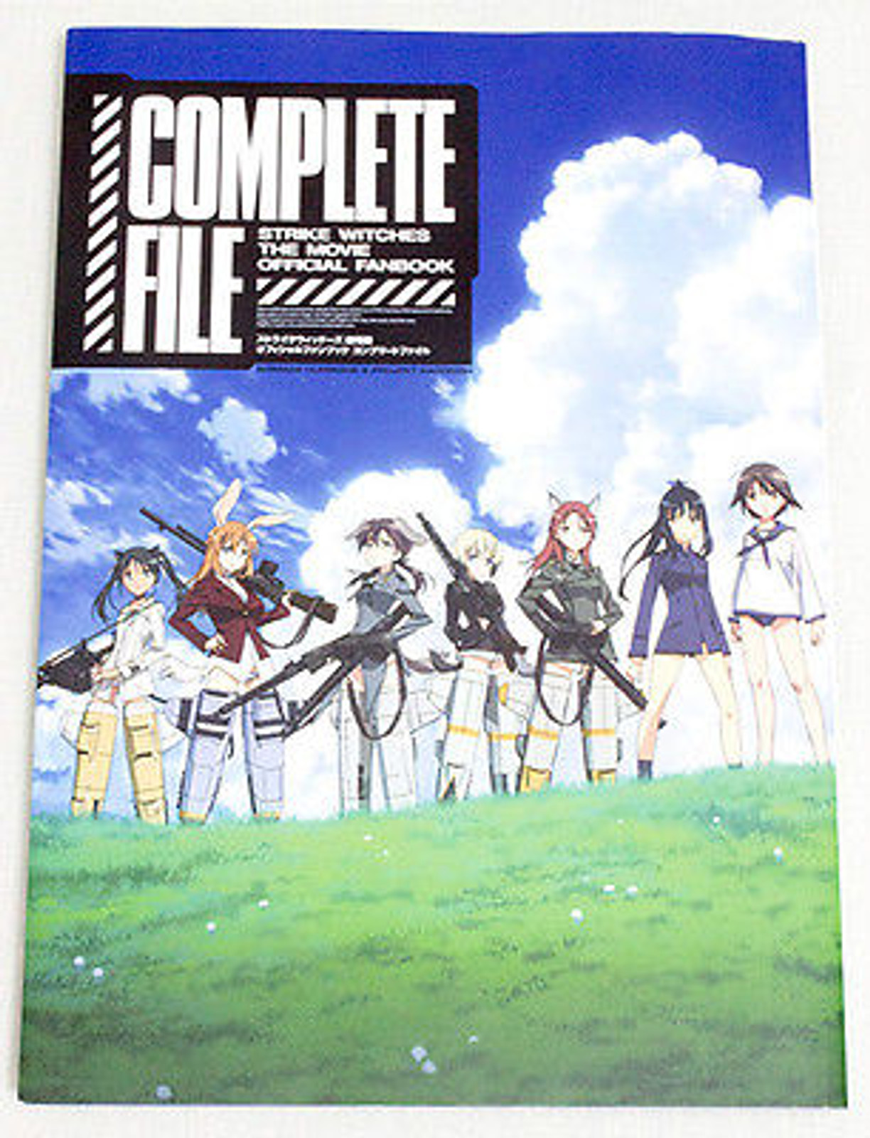 Strike Witches the Movie Official Fan Book Complete File Art Book JAPAN ANIME