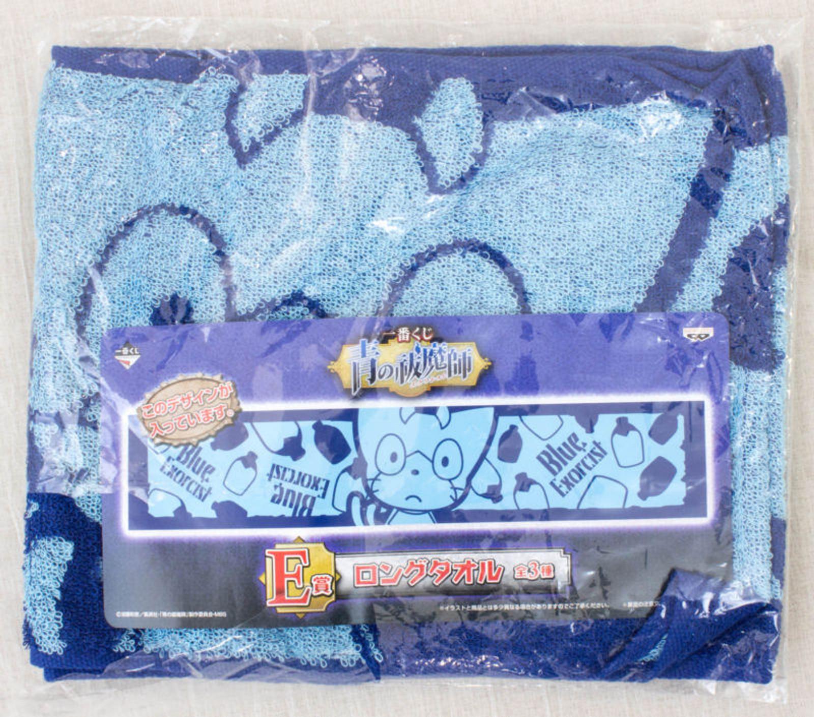 Blue Exorcist Kuro Long Towel 90x20cm Cait Sith Cat Banoresto JAPAN ANIME JUMP