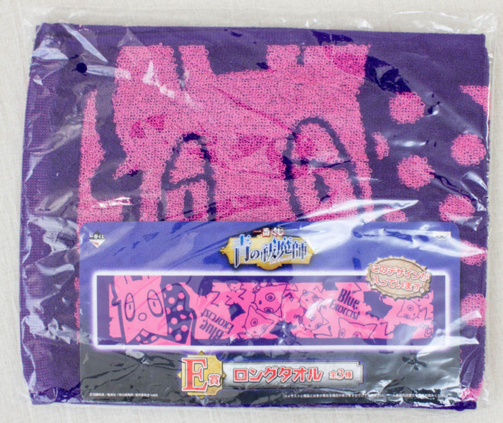 Blue Exorcist Mephisto Dog Long Towel 90x20cm Banoresto JAPAN ANIME JUMP