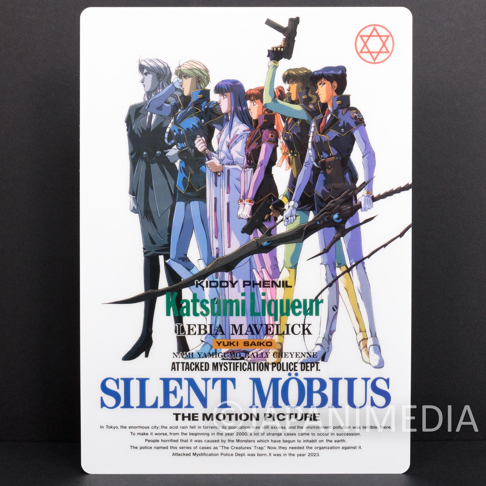 Silent Mobius Plastic Pencil Board Pad JAPAN ANIME MANGA 1