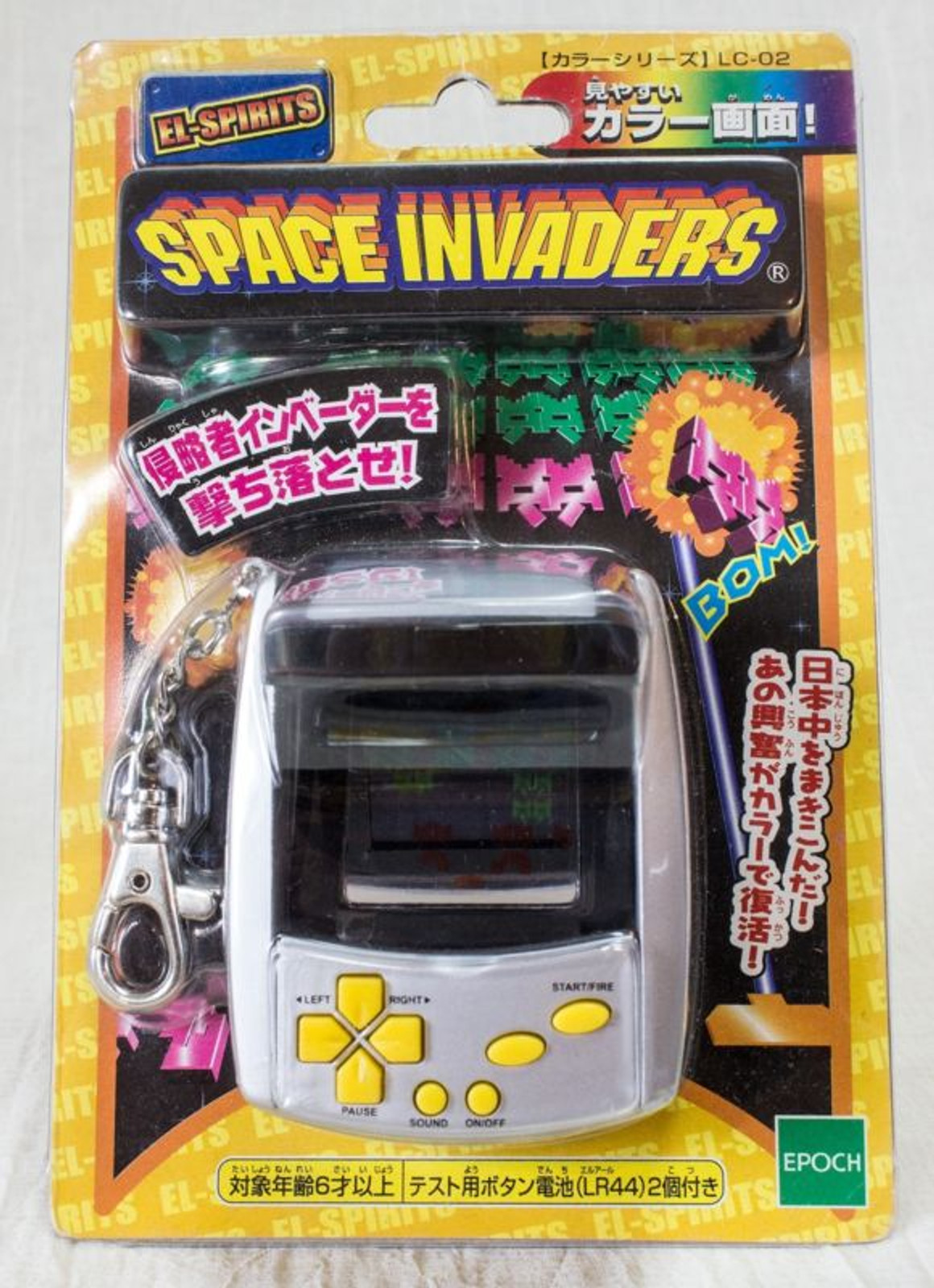 Space Invaders Mini Game Key Chain Color Ver. EPOCH LC-02 JAPAN ANIME MANGA