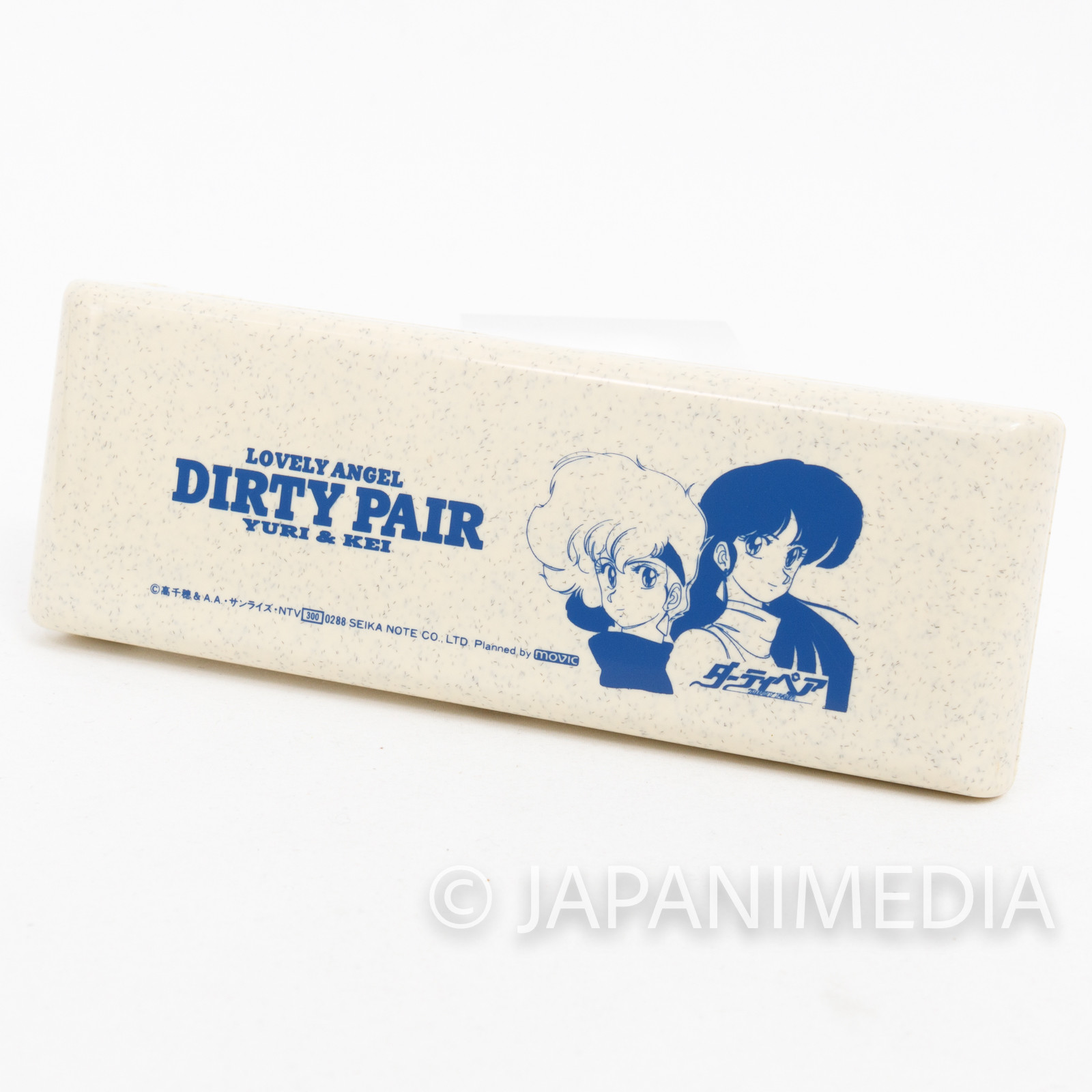 RARE! Dirty Pair Yuri & Kei Plastic Pen Case JAPAN ANIME MANGA