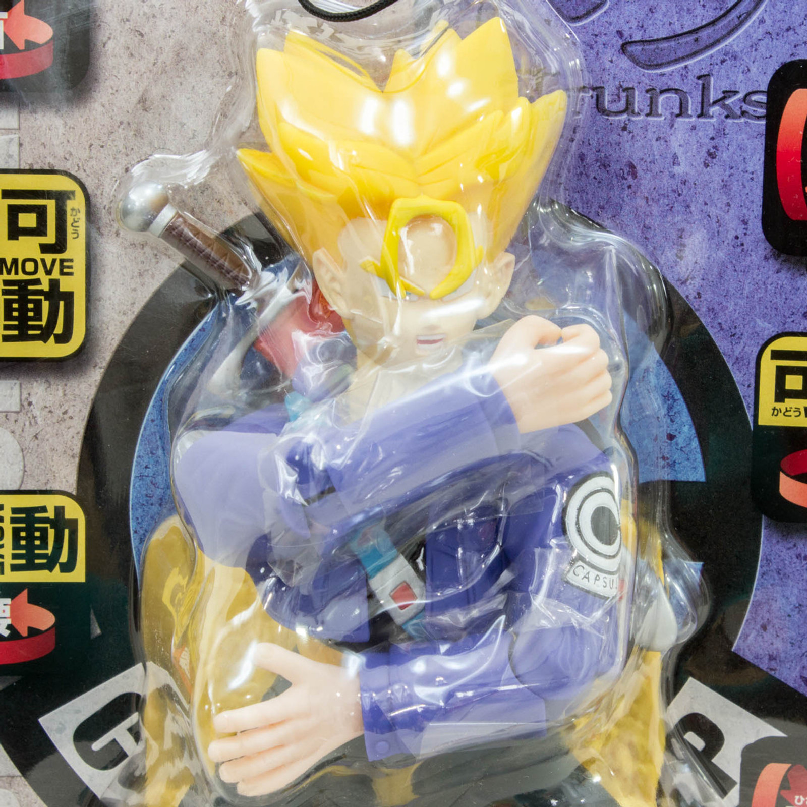 Dragon Ball Z Trunks Action DX Sofubi Figure 3 Banpresto JAPAN ANIME MANGA