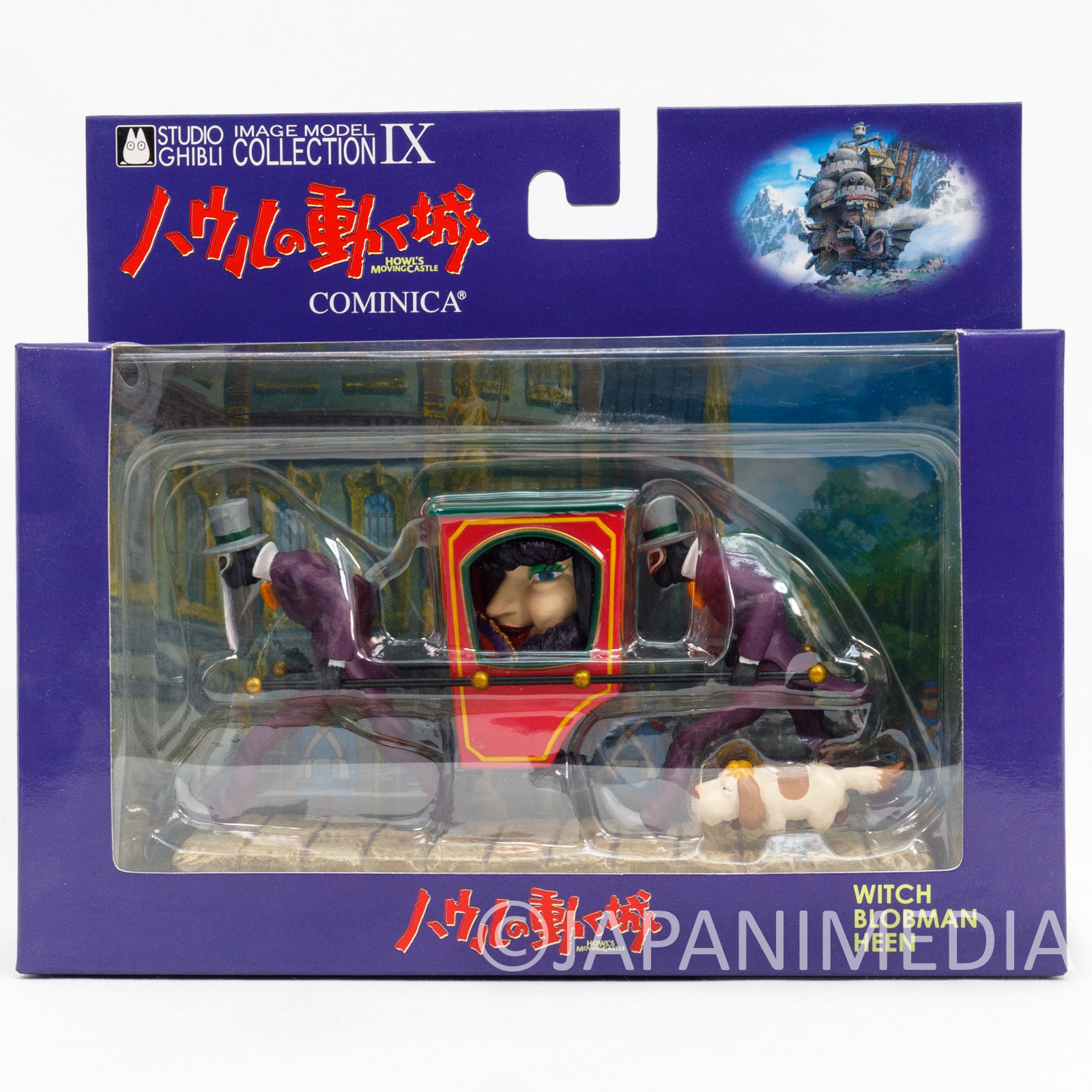 Howl's Moving Castle Image Model Collection Figure Heen Cominica Ghibli JAPAN