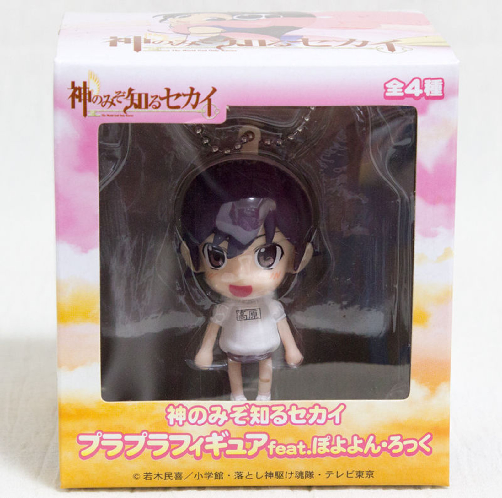 The World God Only Knows Ayumi Takahara Figure Key Chain JAPAN ANIME