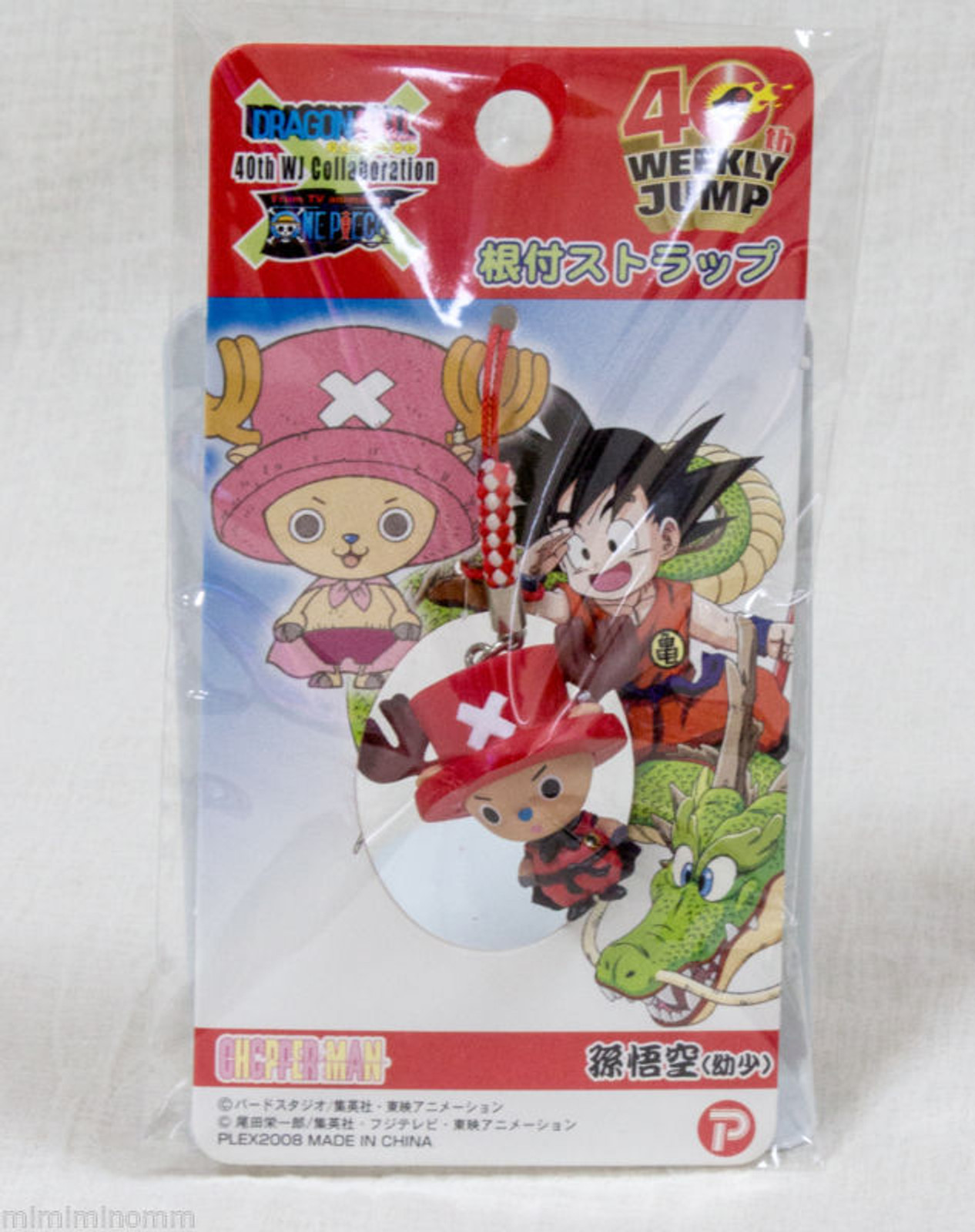Dragon Ball Z x ONE PIECE Chopper Man x Son Gokou (boy) Figure Strap JAPAN ANIME