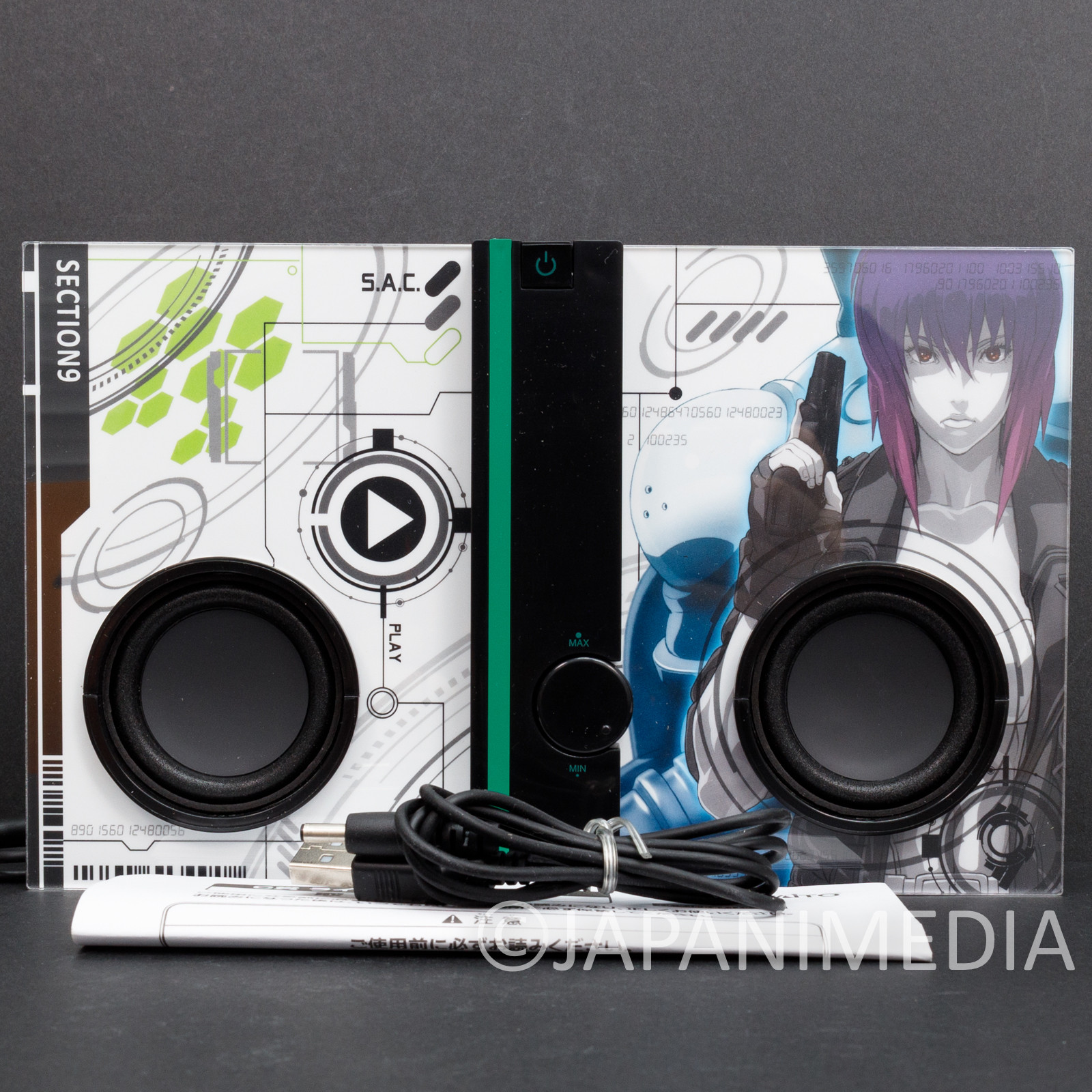 Ghost in the Shell Light Up Speaker USB&Battery Powered Taito JAPAN ANIME MANGA