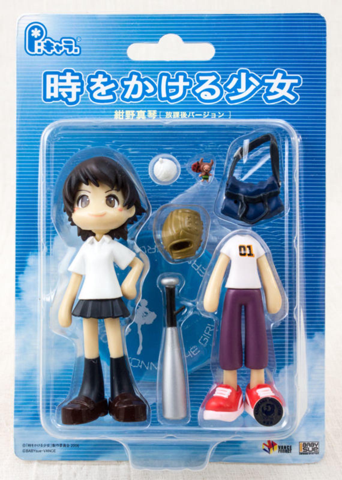 The Girl who Leapt Through Time P:Chara Makoto Konno Figure JAPAN ANIME MANGA