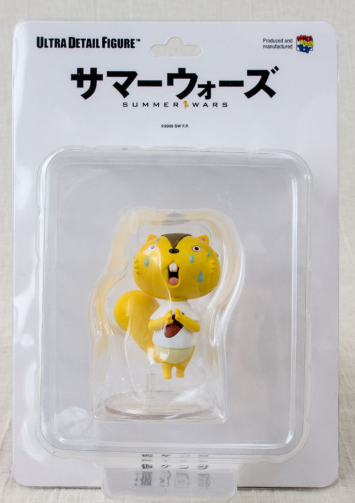 Summer Wars Provisional Kenji Ultra Detail Figure UDF Medicom Toy JAPAN ANIME