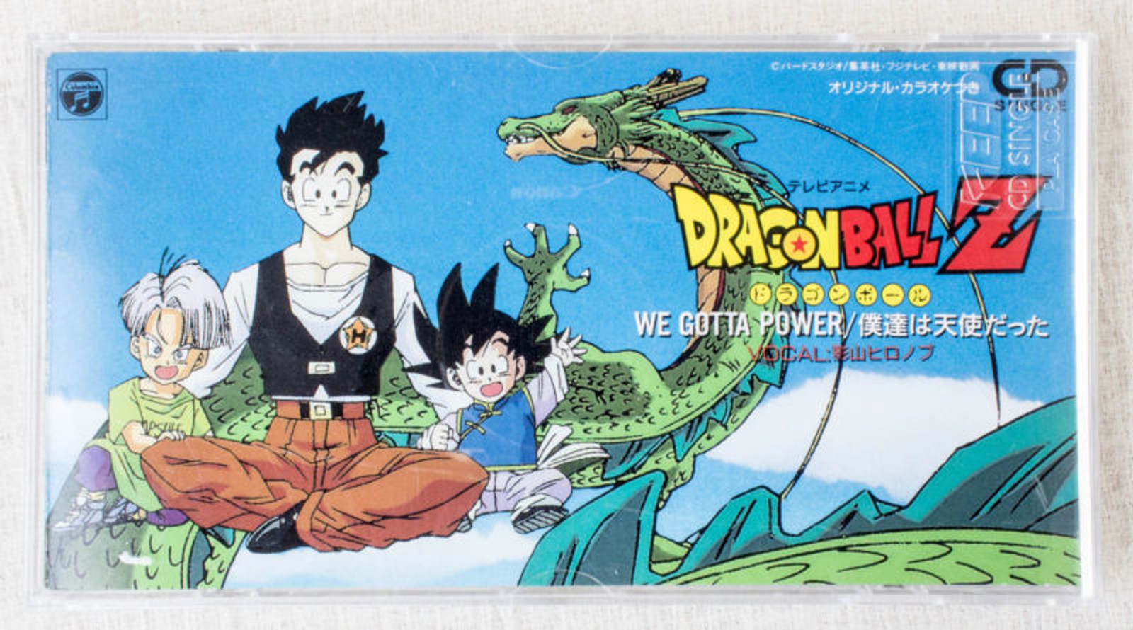 Dragon Ball Z theme WE GOTTA POWER Kageyama Hironobu 3 inch 8cm JAPAN CD ANIME