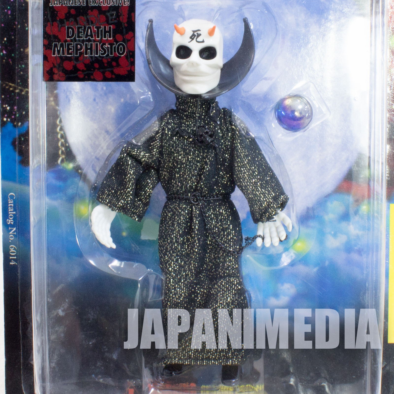 PUPPET MASTER Death Mephisto Figure Japanese Exclusive Full Moon Toys