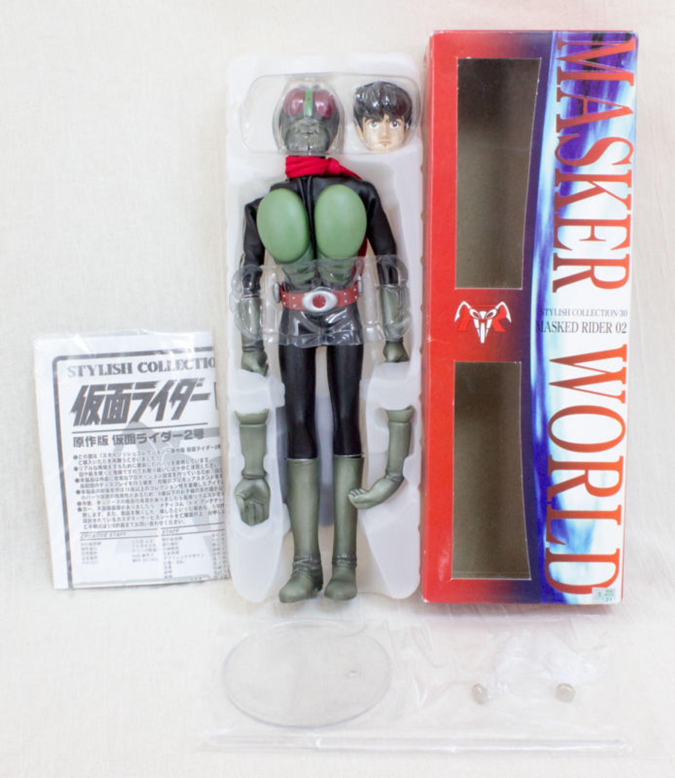 Kamen Rider 02 Stylish Collection Figure 30 Masker World Medicom Toy JAPAN