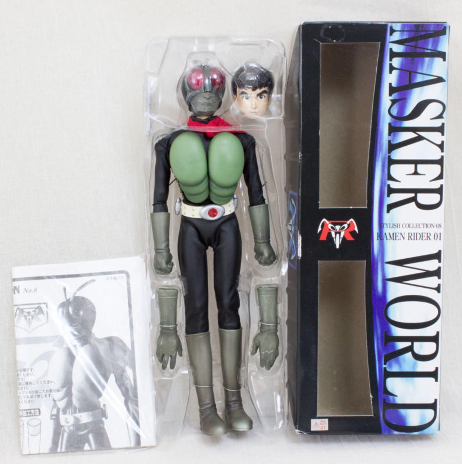 Kamen Rider 01 Stylish Collection Figure 08 Masker World Medicom Toy JAPAN