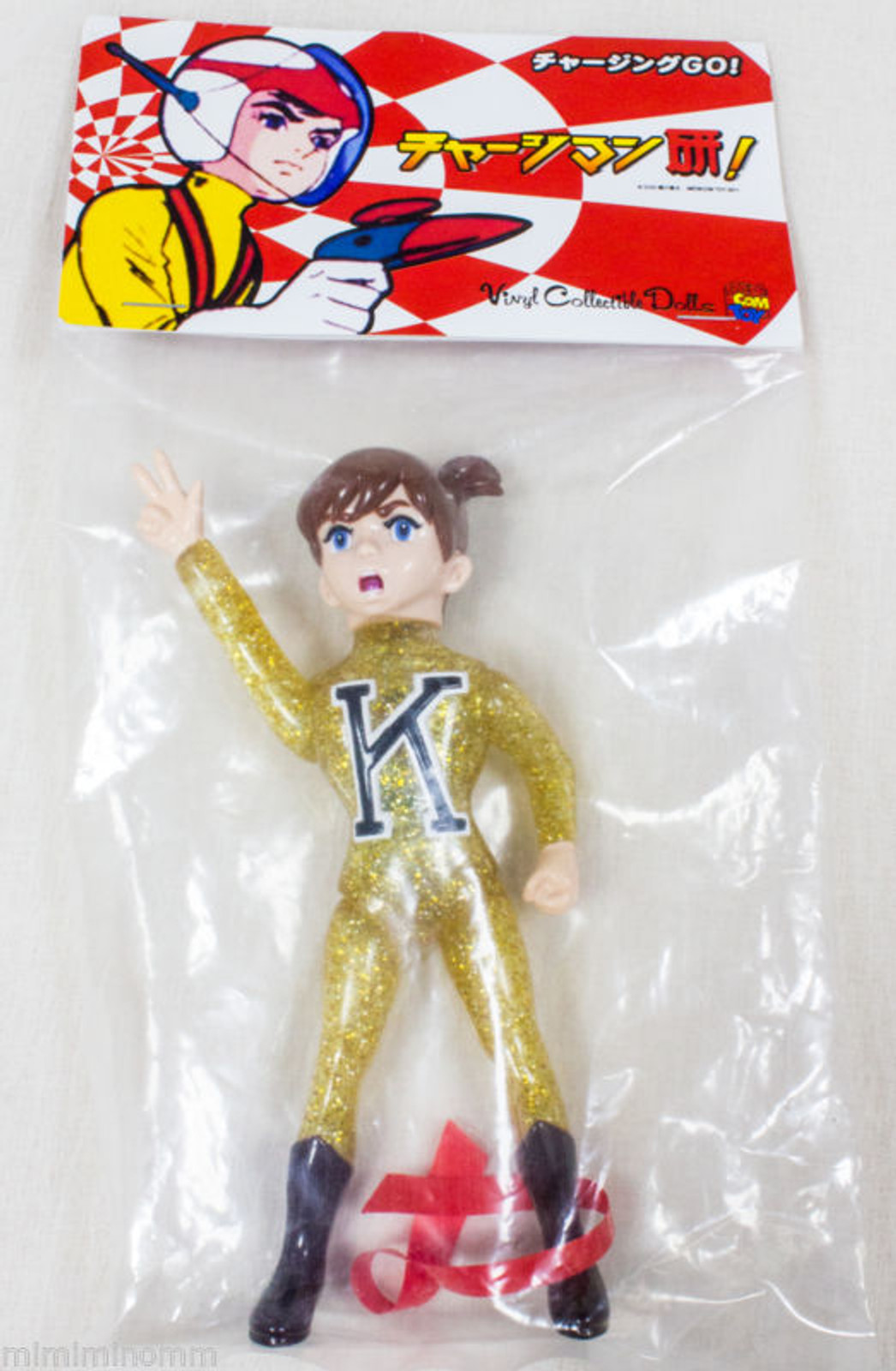 Charge Man Ken 300 Limited Figure Sparkle Medicom Toy VCD JAPAN ANIME MANGA