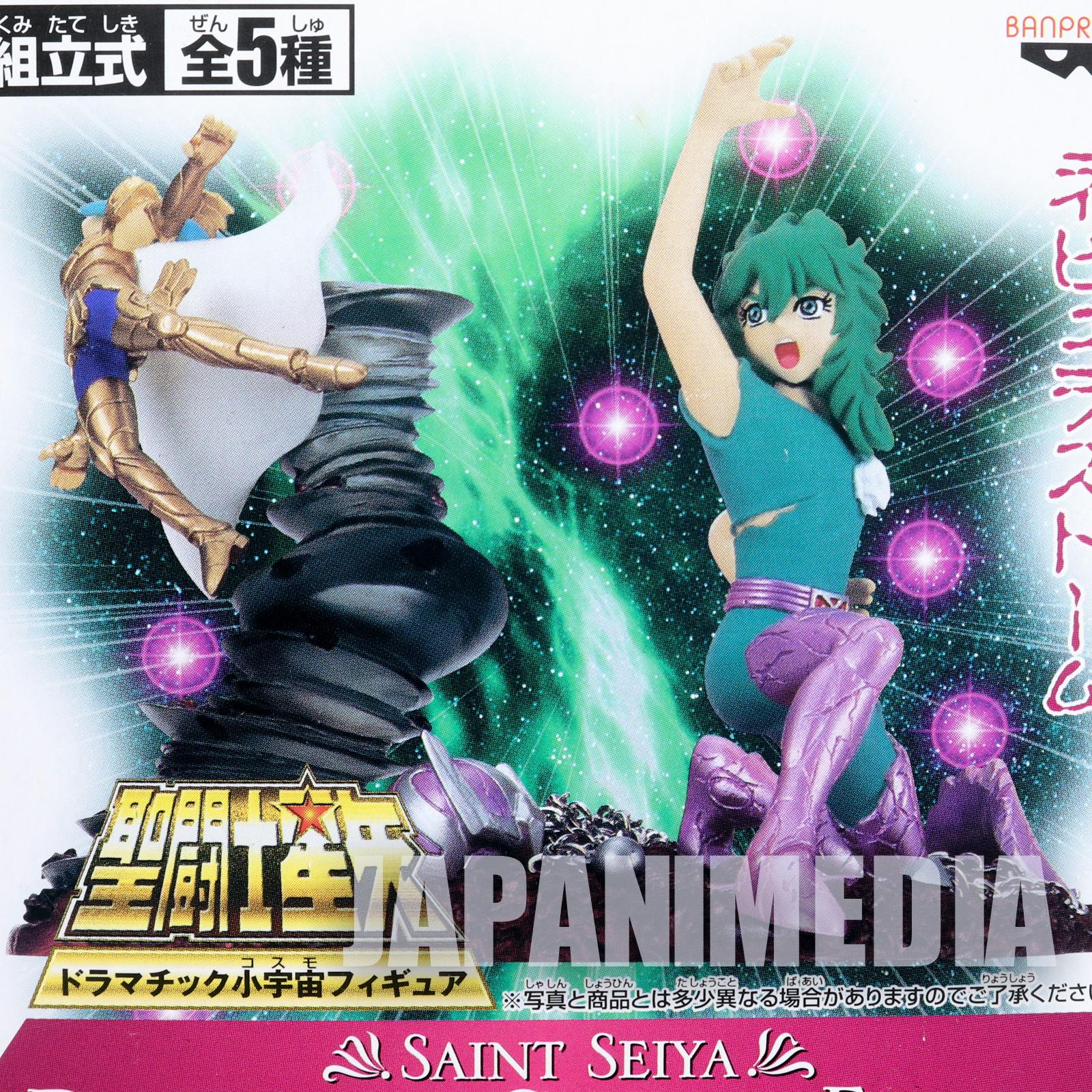 Saint Seiya Dramatic Cosmo Figure Andromeda Shun Diorama JAPAN ANIME MANGA