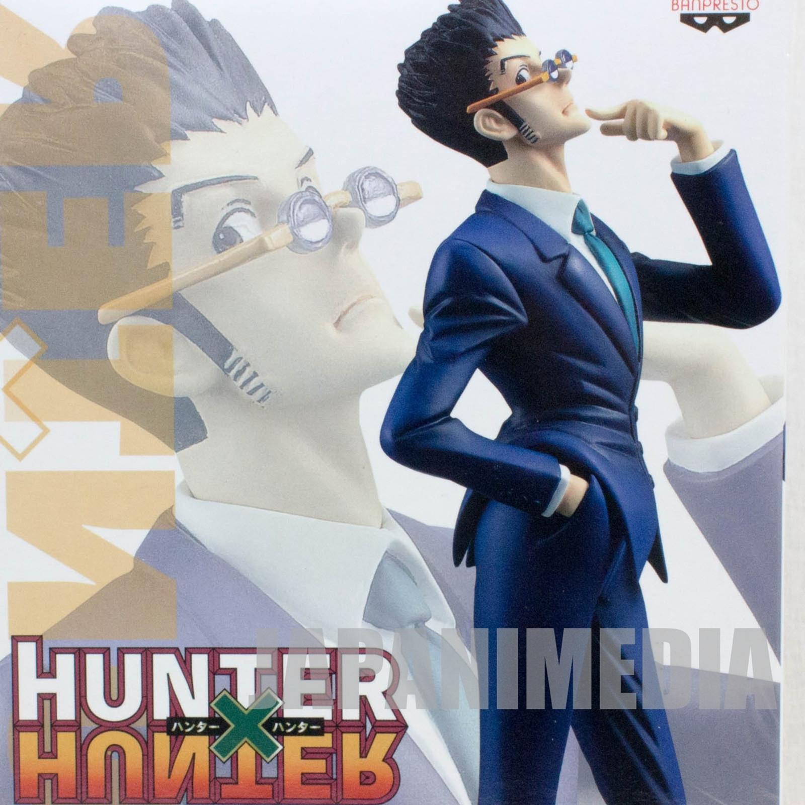Hunter×Hunter DXF Figure Vol.2 Leorio Banpresto japan jump anime  F//S