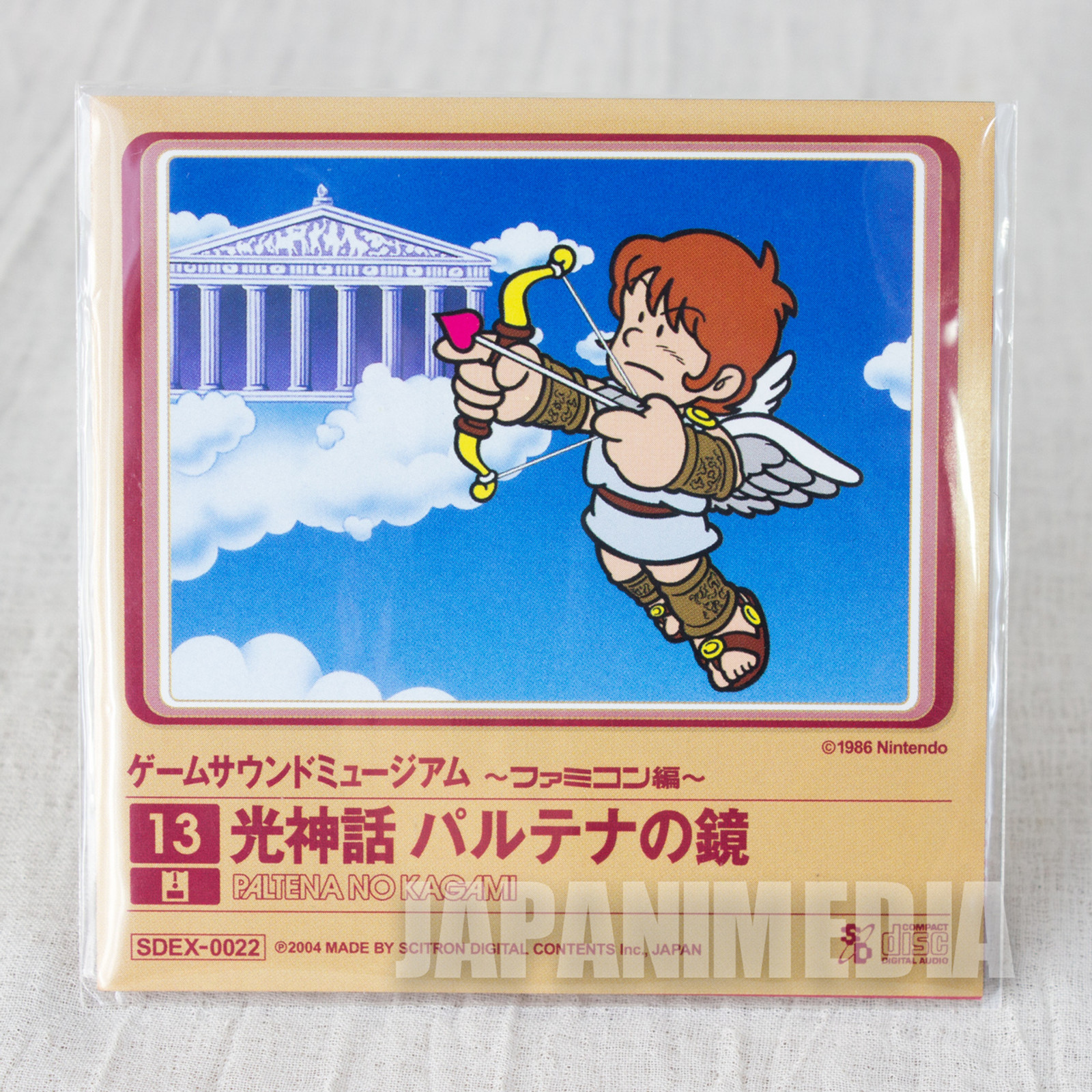Kid Icarus : UPRISING Game Sound Museum Nintendo Music 8cm CD JAPAN FAMICOM