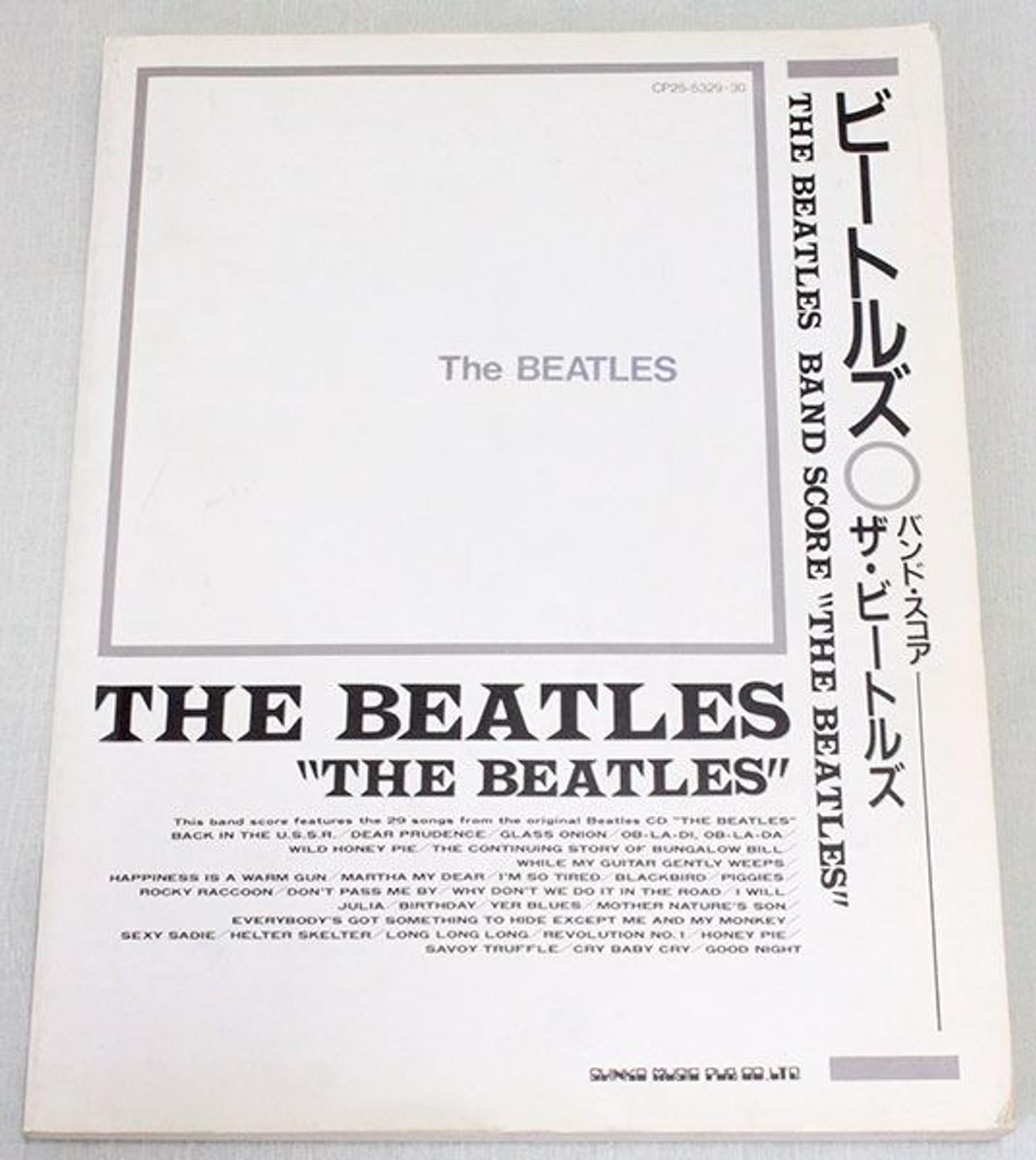 Beatles White Album Japan Band Score Sheet Music Book Guitar & Bass TAB