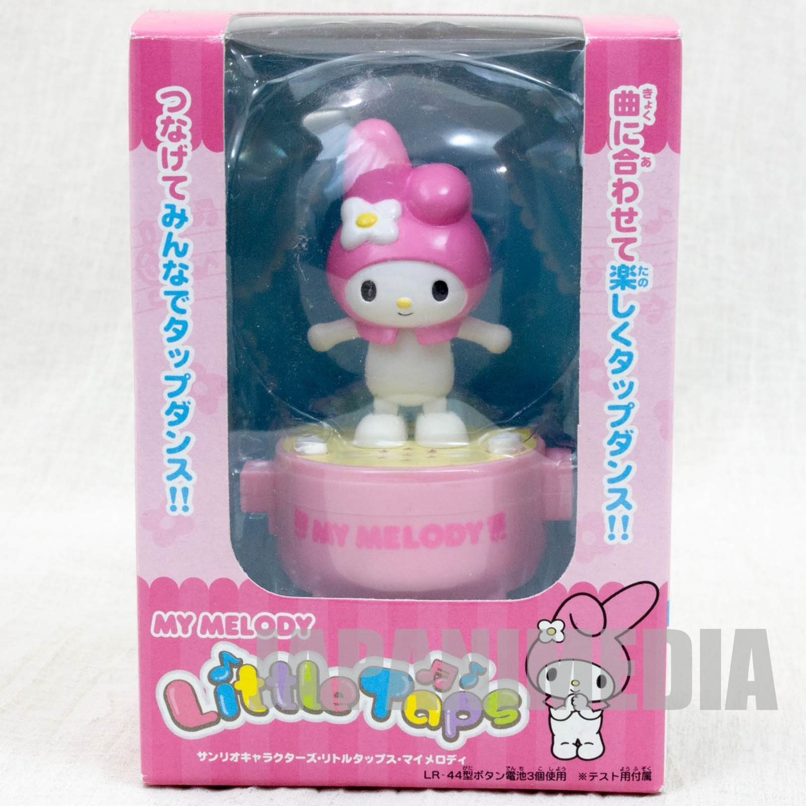 Sanrio Characters My Melody Little Taps Sound Toy Figure JAPAN ANIME