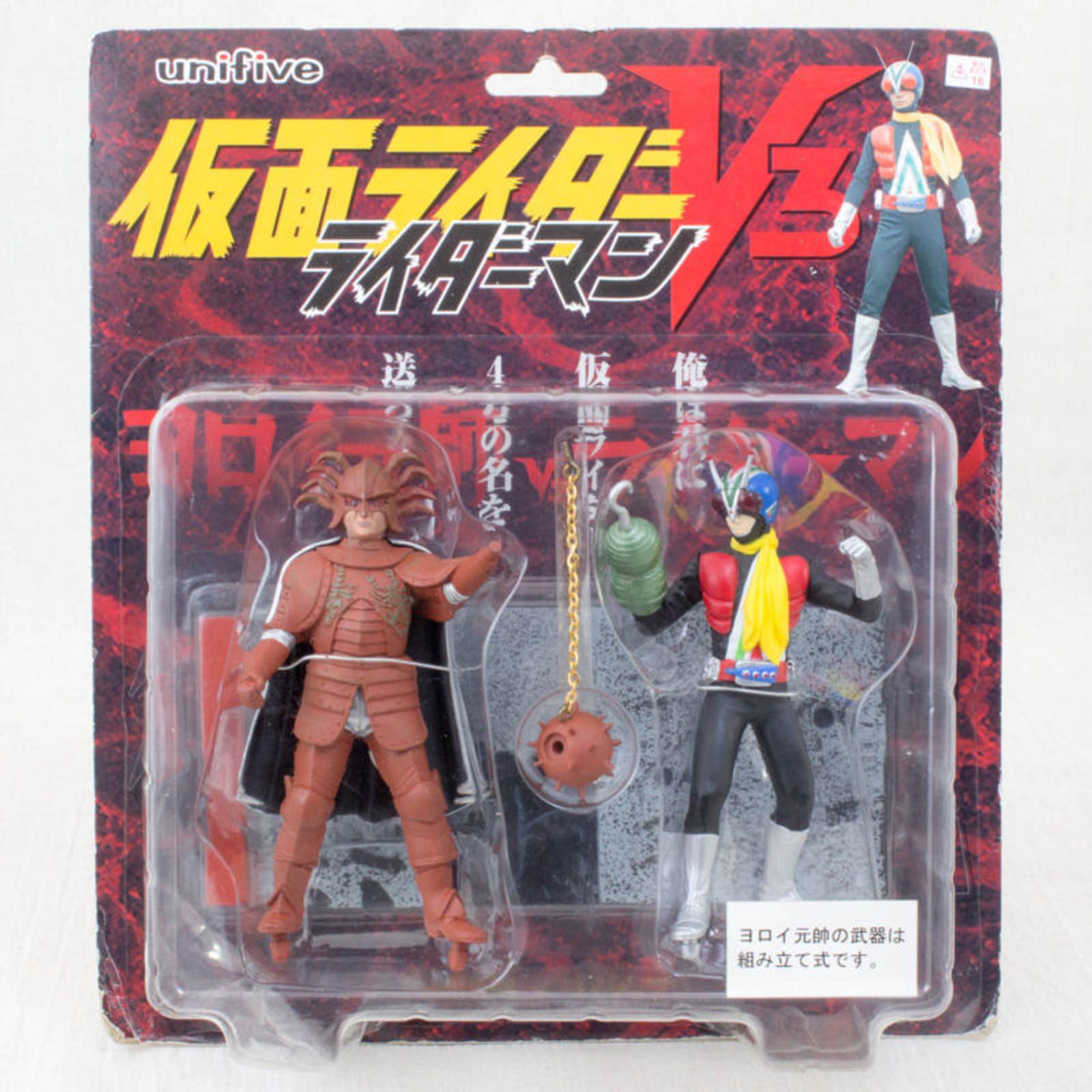 Kamen Rider V3 Riderman vs Yoroi Gensui Figure Unifive JAPAN