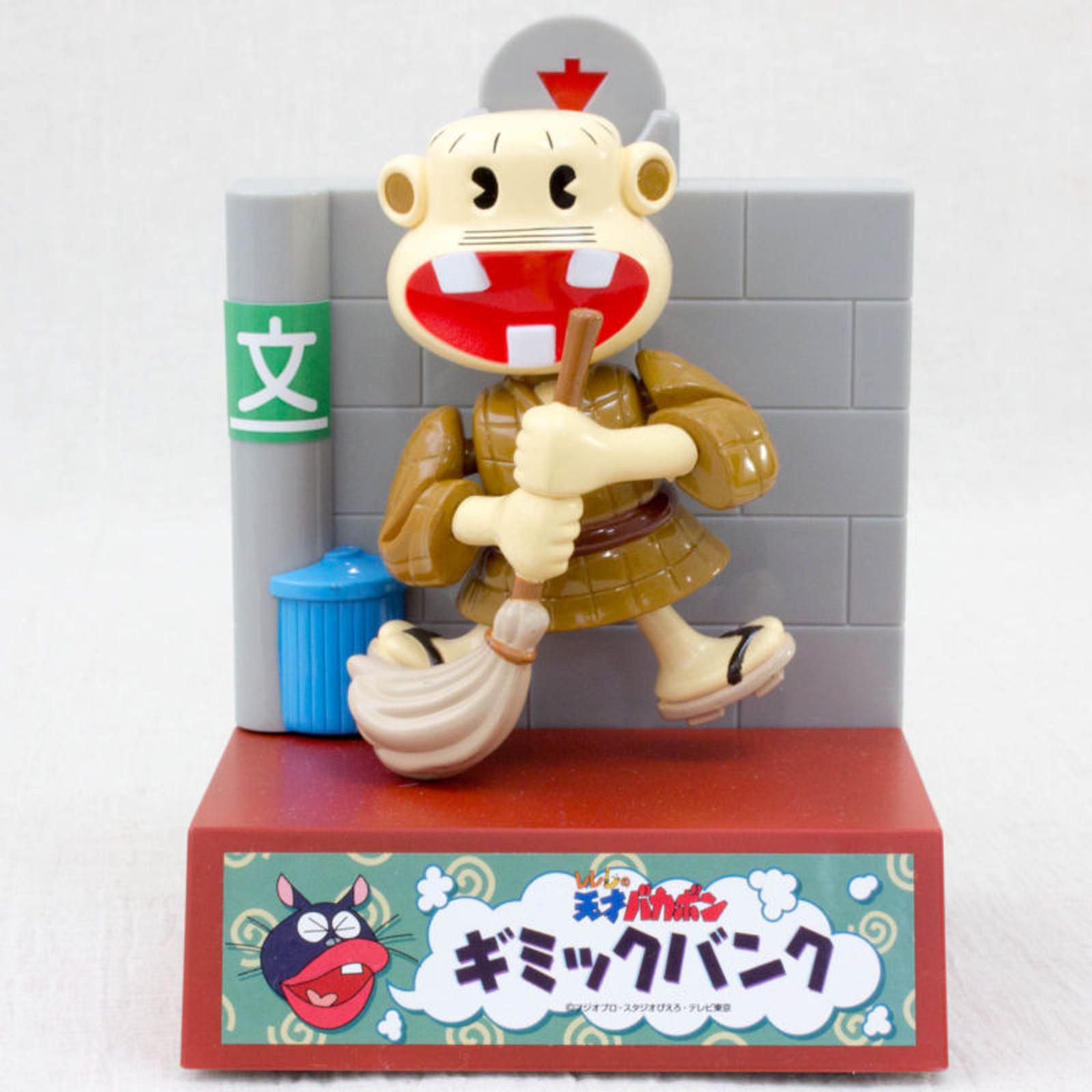 Genius Tensai Bakabon Rerere no Ojisan Figure Gimmick Bank Fujio Akatsuka JAPAN