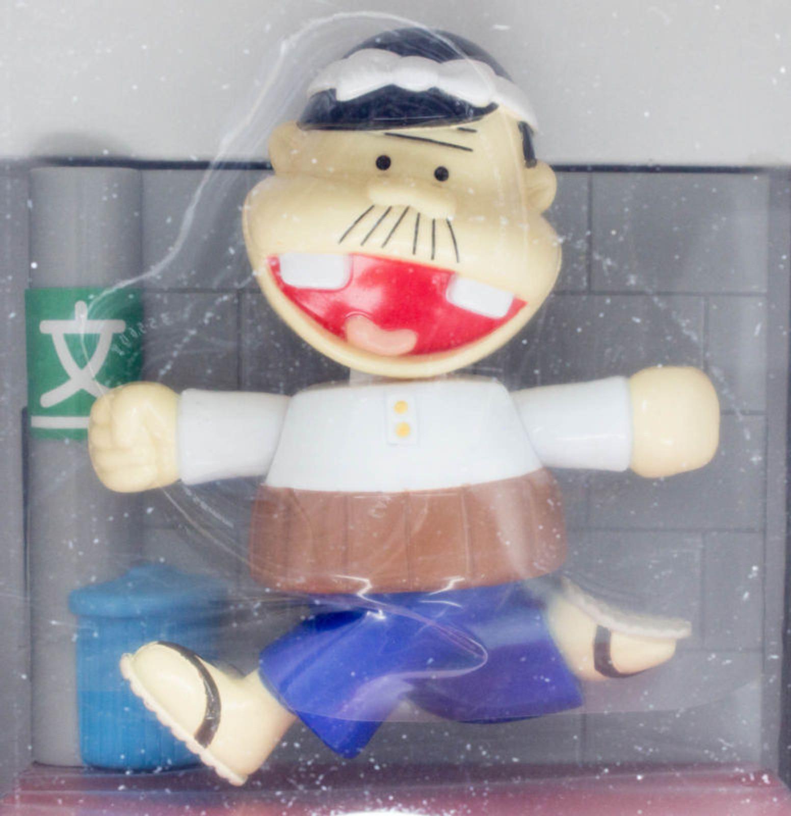 Genius Tensai Bakabon Papa Figure Gimmick Bank Fujio Akatsuka JAPAN