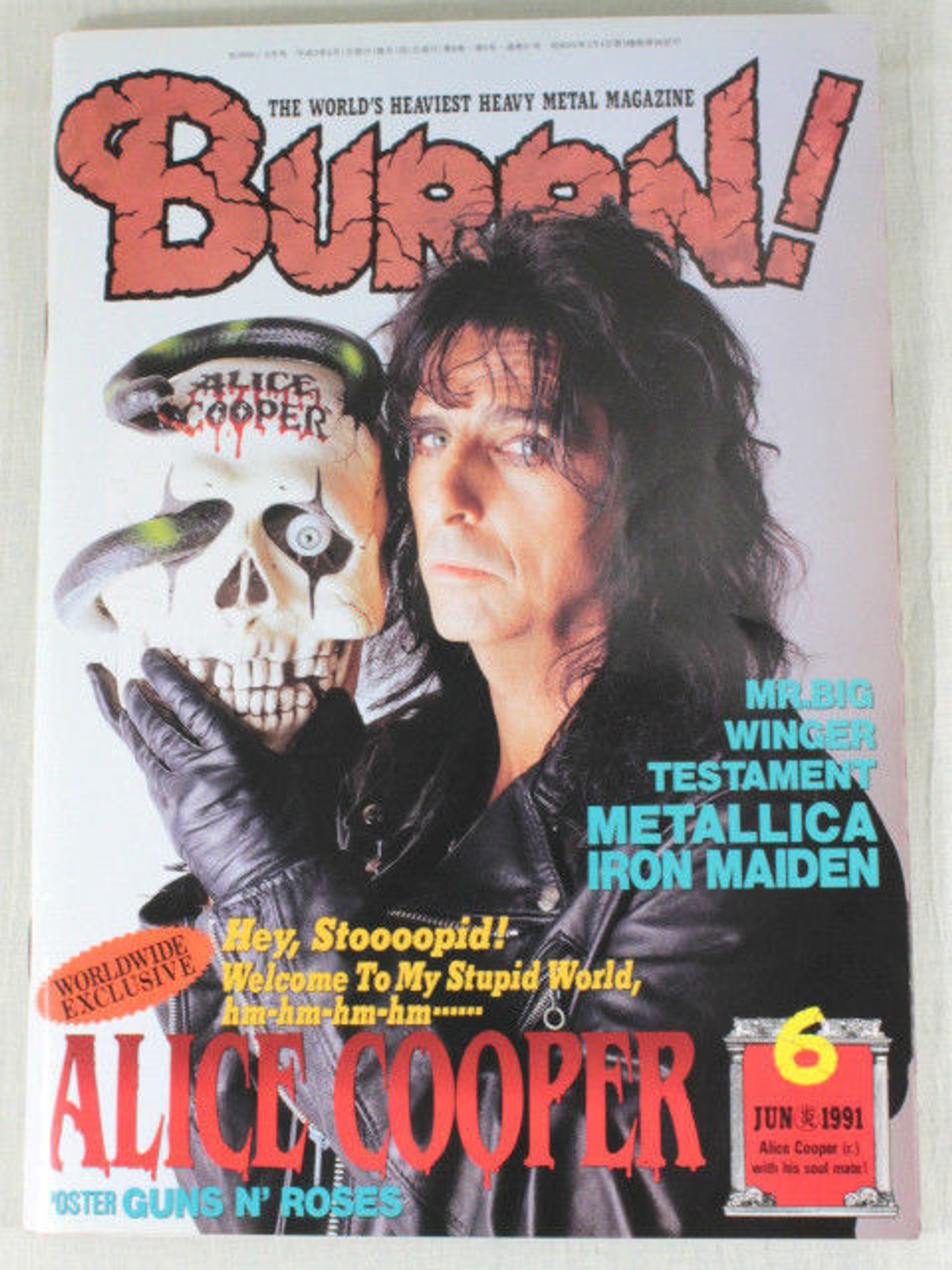1991/06 BURRN! Japan Rock Magazine ALICE COOPER/MR.BIG/METAL CHURCH