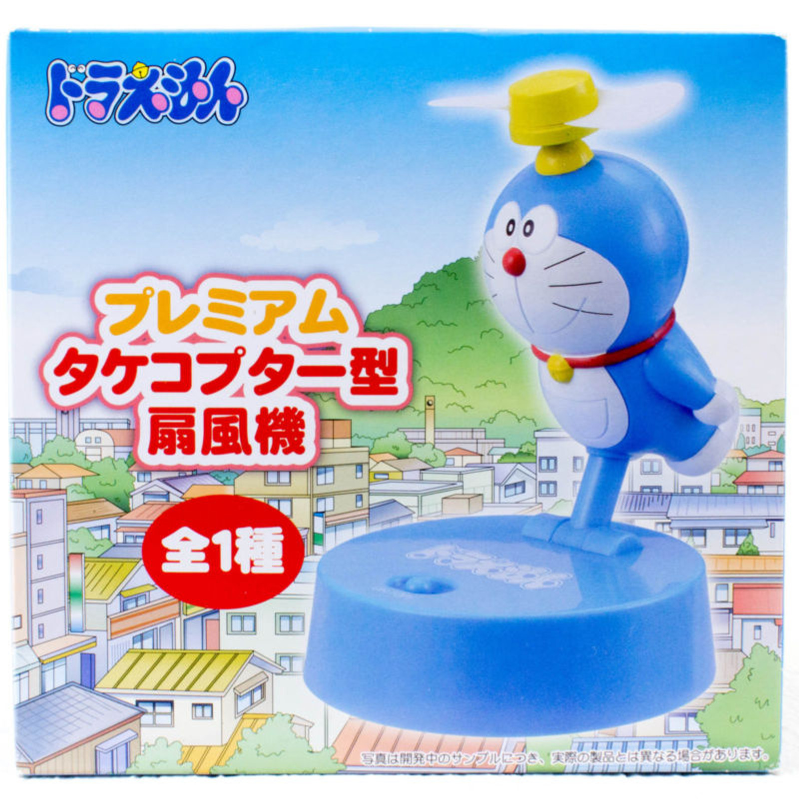 Doraemon Premium Hopter type Electric Fan FIgure SEGA JAPAN ANIME MANGA