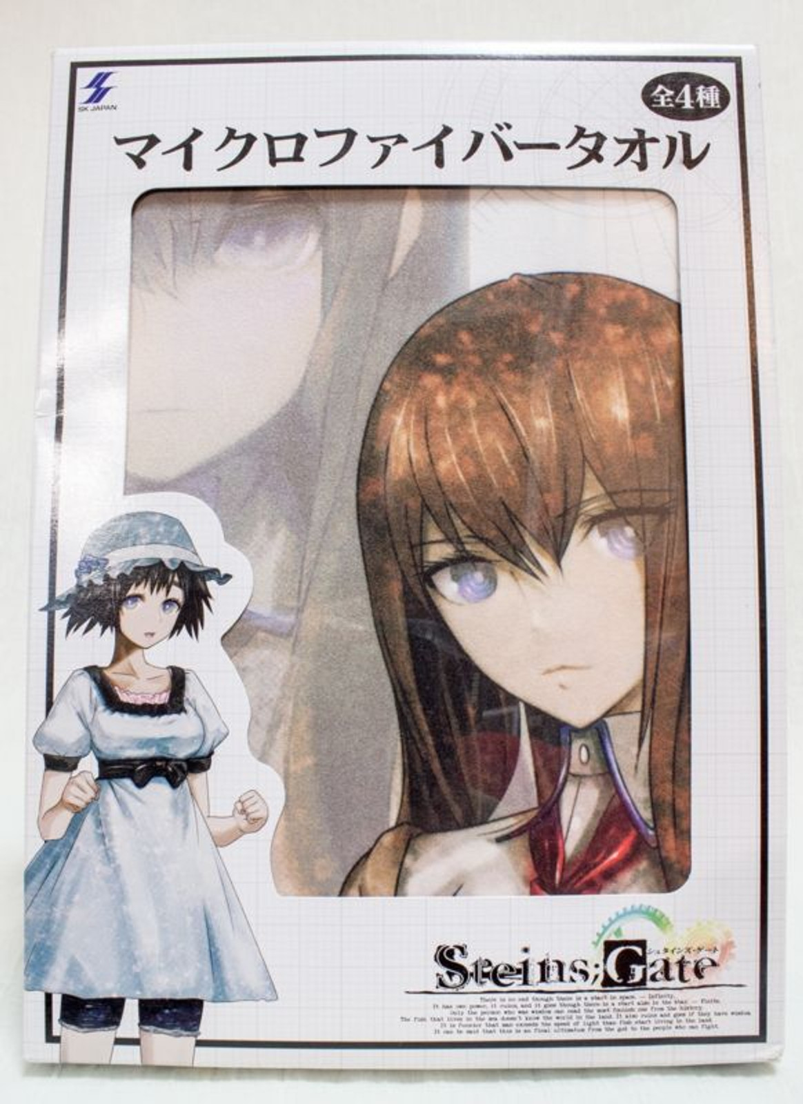 Steins ; Gate Kurisu Makise A ver. Micro Fiber 27 inch Towel JAPAN ANIME MANGA