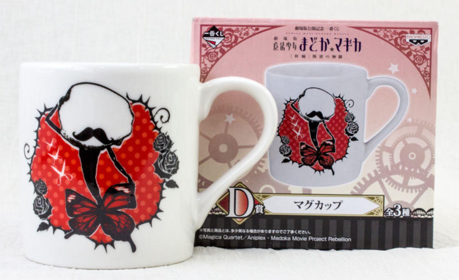 Puella Magi Magica Madoka Mug Witch 2 Banpresto JAPAN ANIME MANGA