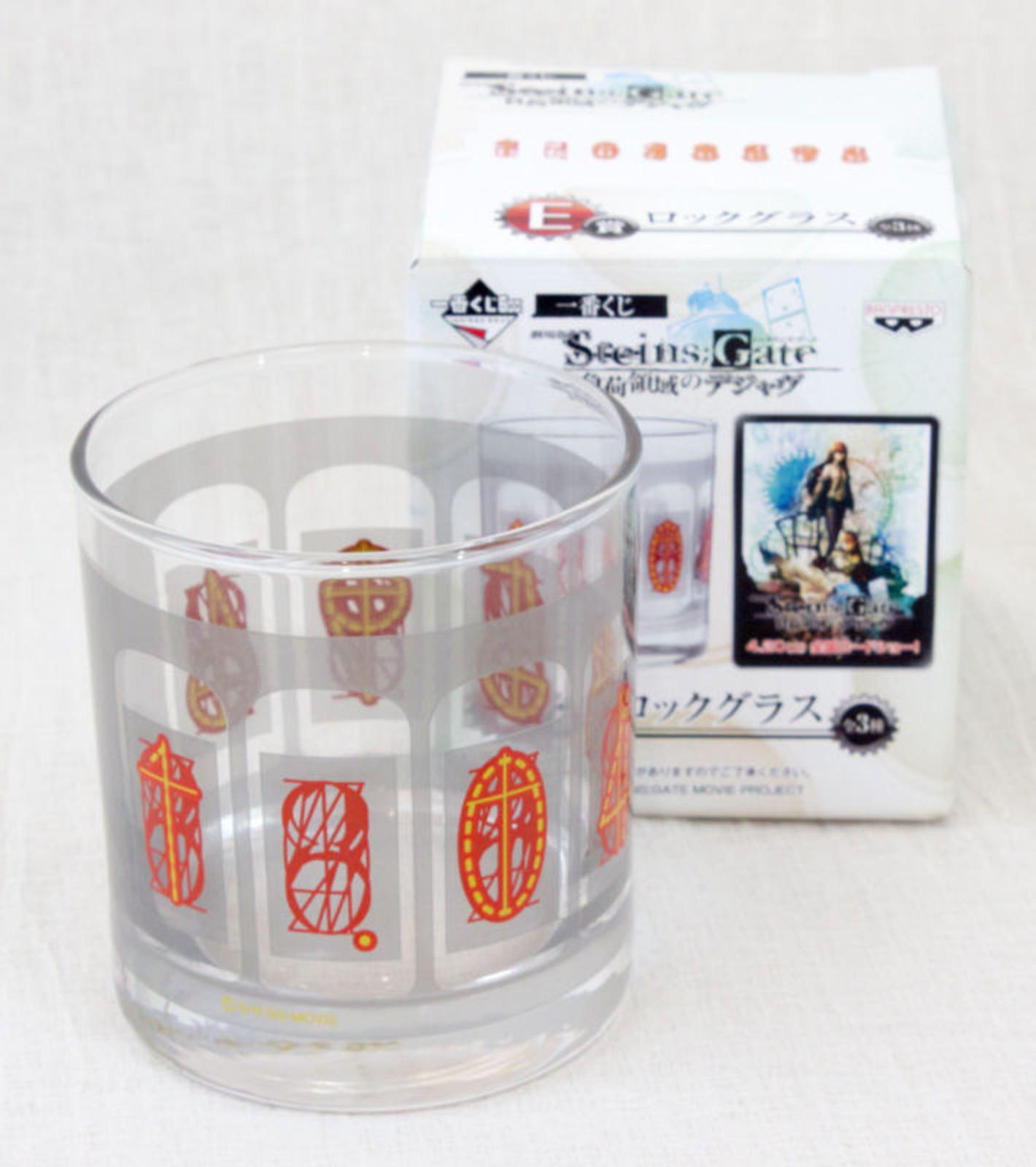 Steins ; Gate Rock Glass Divergence meter Banpresto JAPAN ANIME MANGA