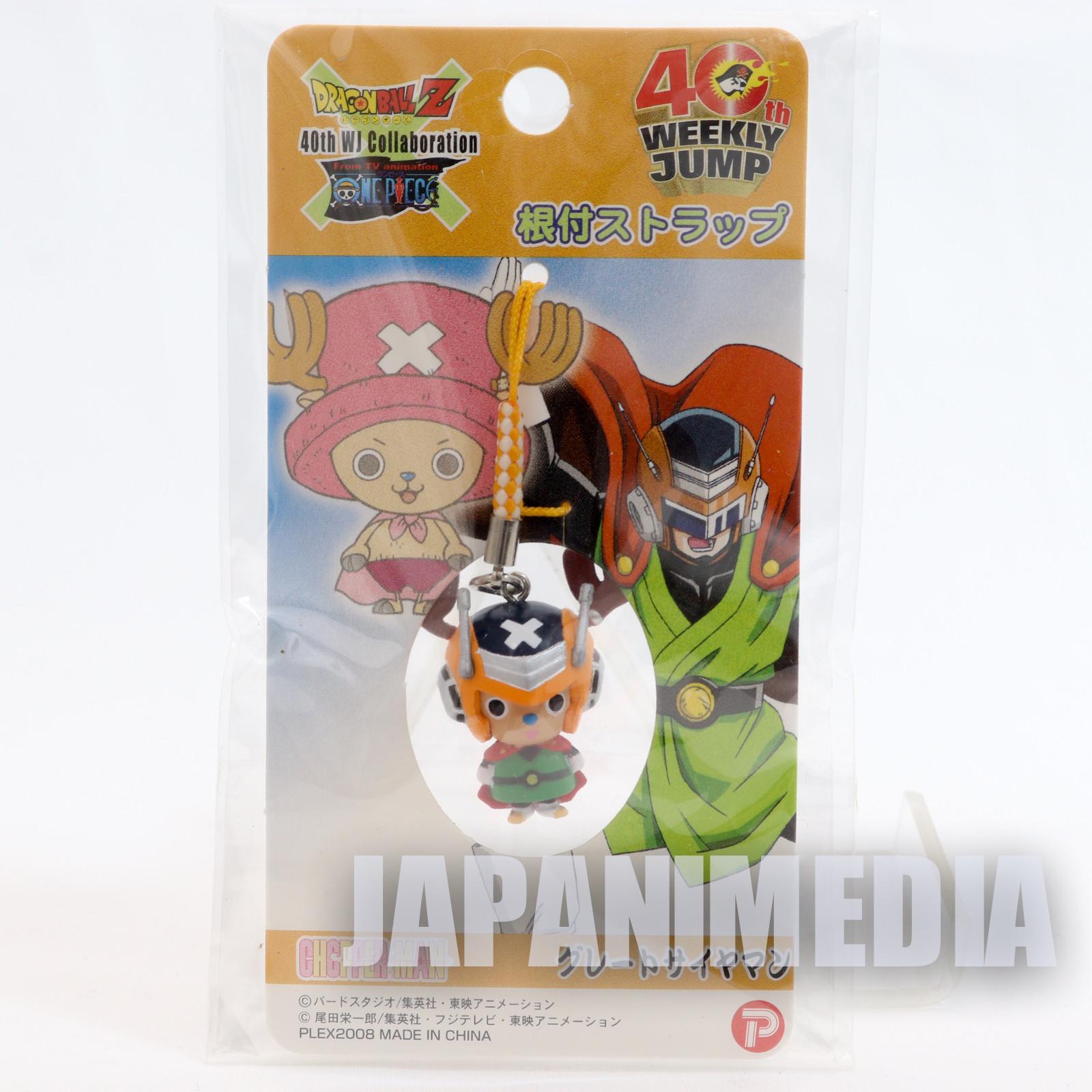 Dragon Ball Z x ONE PIECE Chopper Man x Great Saiyaman Figure Strap JAPAN ANIME