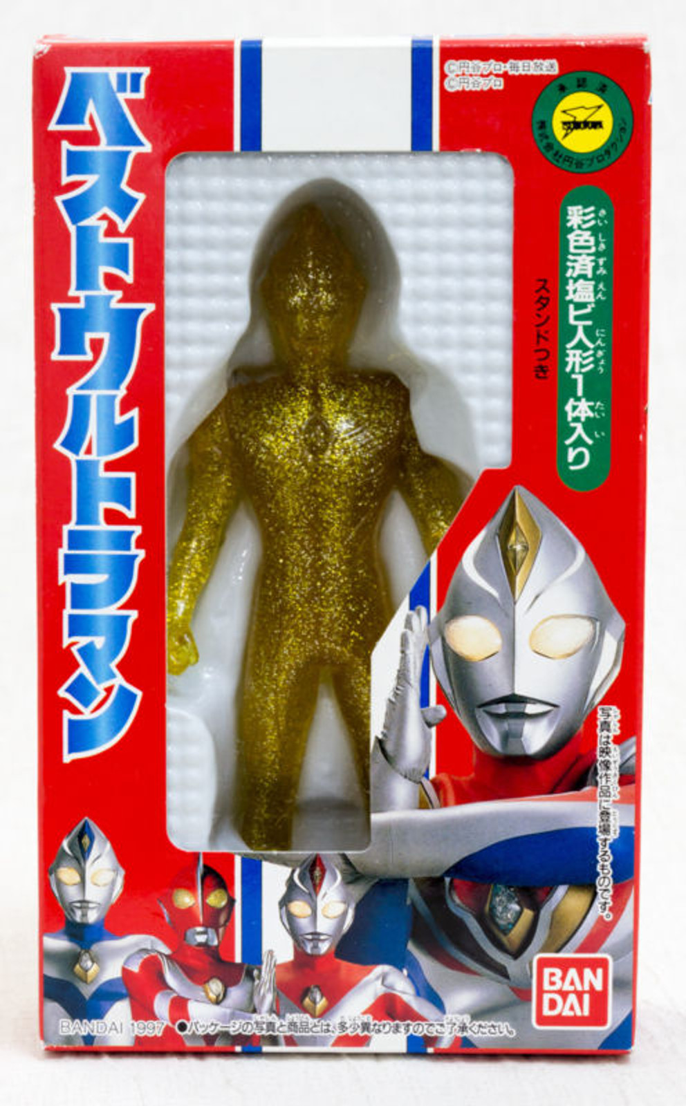 Ultraman Tiga Final Version Figure Bandai 1997 JAPAN ANIME TOKUSATSU