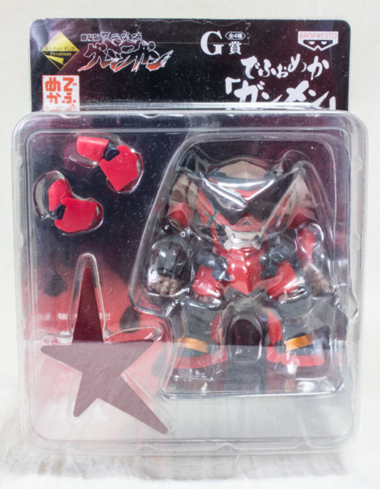 Gurren Lagann Gunmen 1 Kyun Chara figure Banpresto Ichiban Kuji JAPAN ANIME
