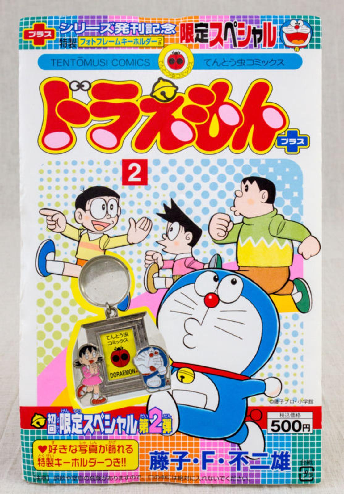 Doraemon Keychain with mini Photo frame Limited JAPAN ANIME MANGA FUJIO