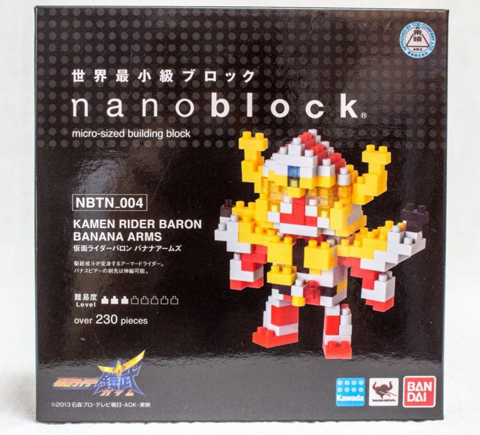 Kamen Rider Baron Banana Arms Kawada Nanoblock Nano Block NBTN-004 JAPAN Figure