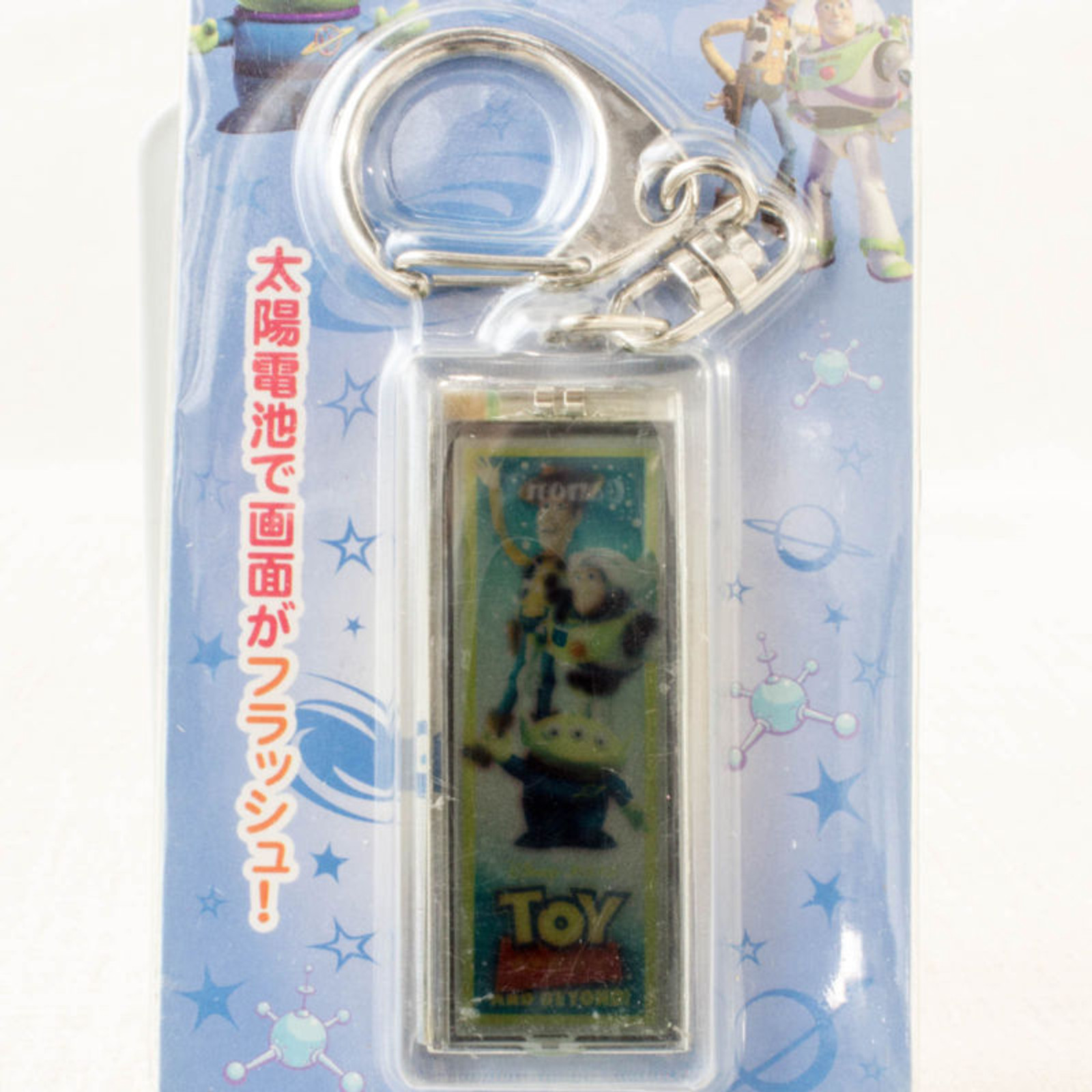 Disney Toy Story Solar Power Flash Plate Keychain RUN'A JAPAN