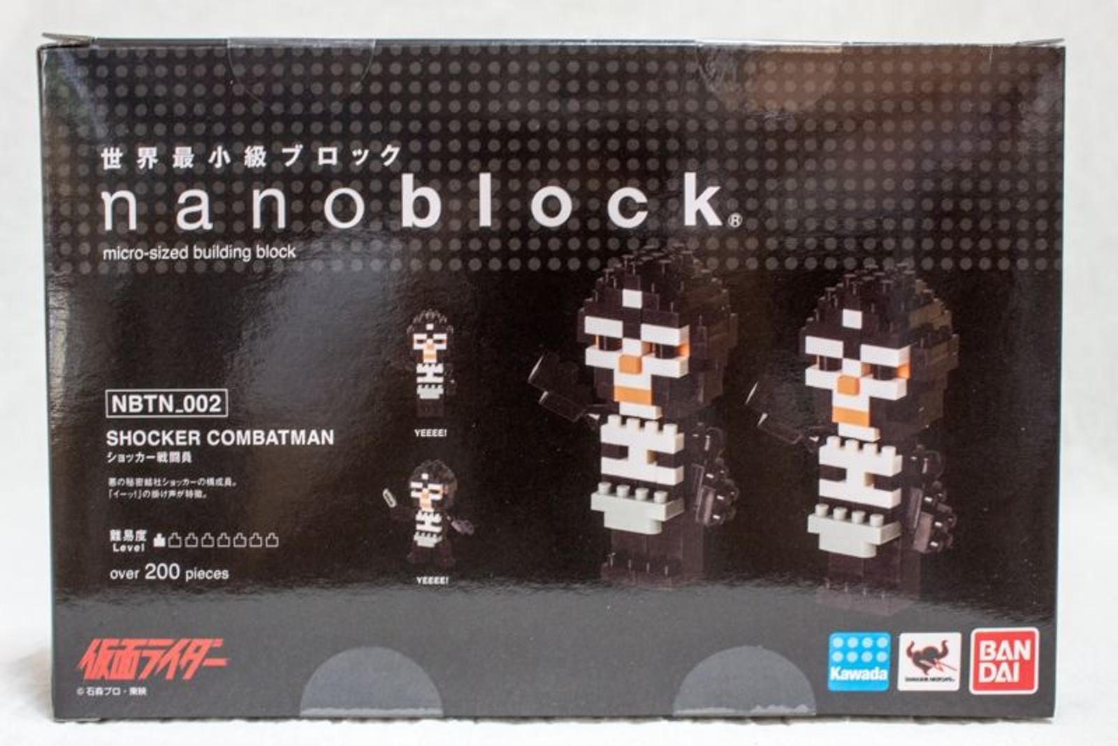Kamen Rider Shocker Combatman Kawada Nanoblock Nano Block NBTN-002 JAPAN Figure