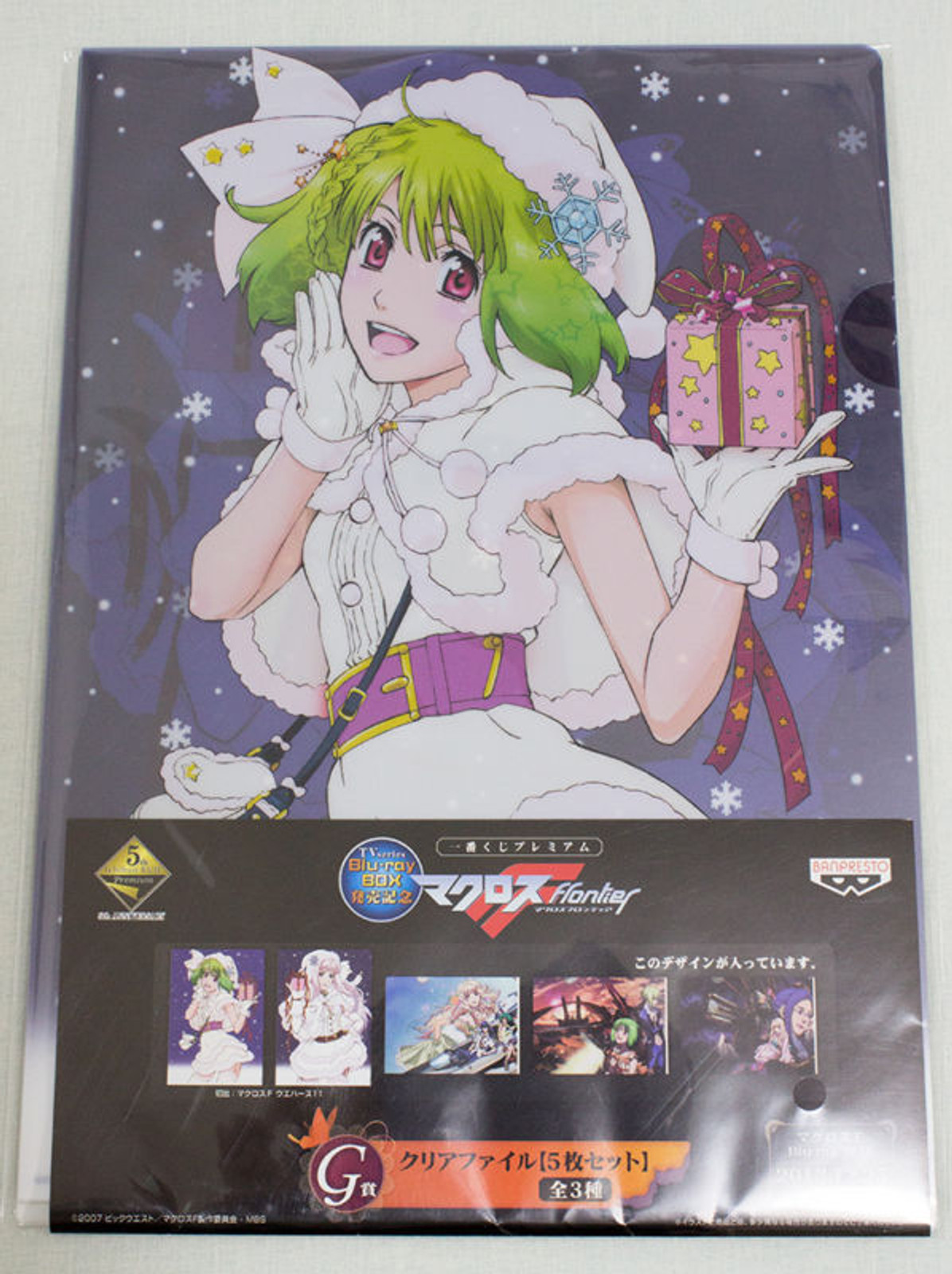 Macross Flontier Clear File Folder 5pc set Ichiban kuji 2 JAPAN ANIME MANGA