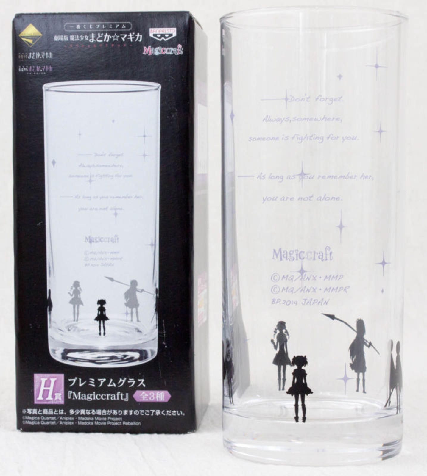 Puella Magi Magica Madoka Premium Glass Magiccraft 5 Girls JAPAN ANIME
