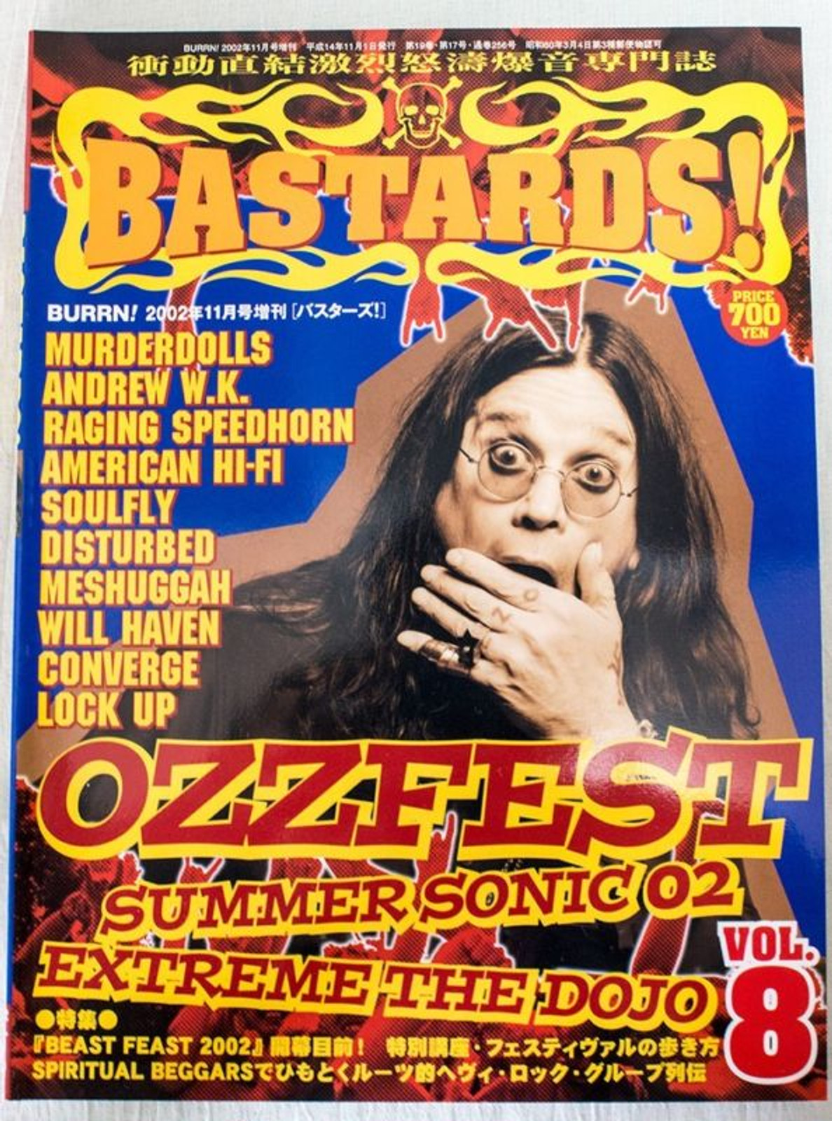 2002 Vol.8 BASTARDS! BURRN! Japan Magazine OZZFEST/SUMMER SONIC 02/SOULFLY