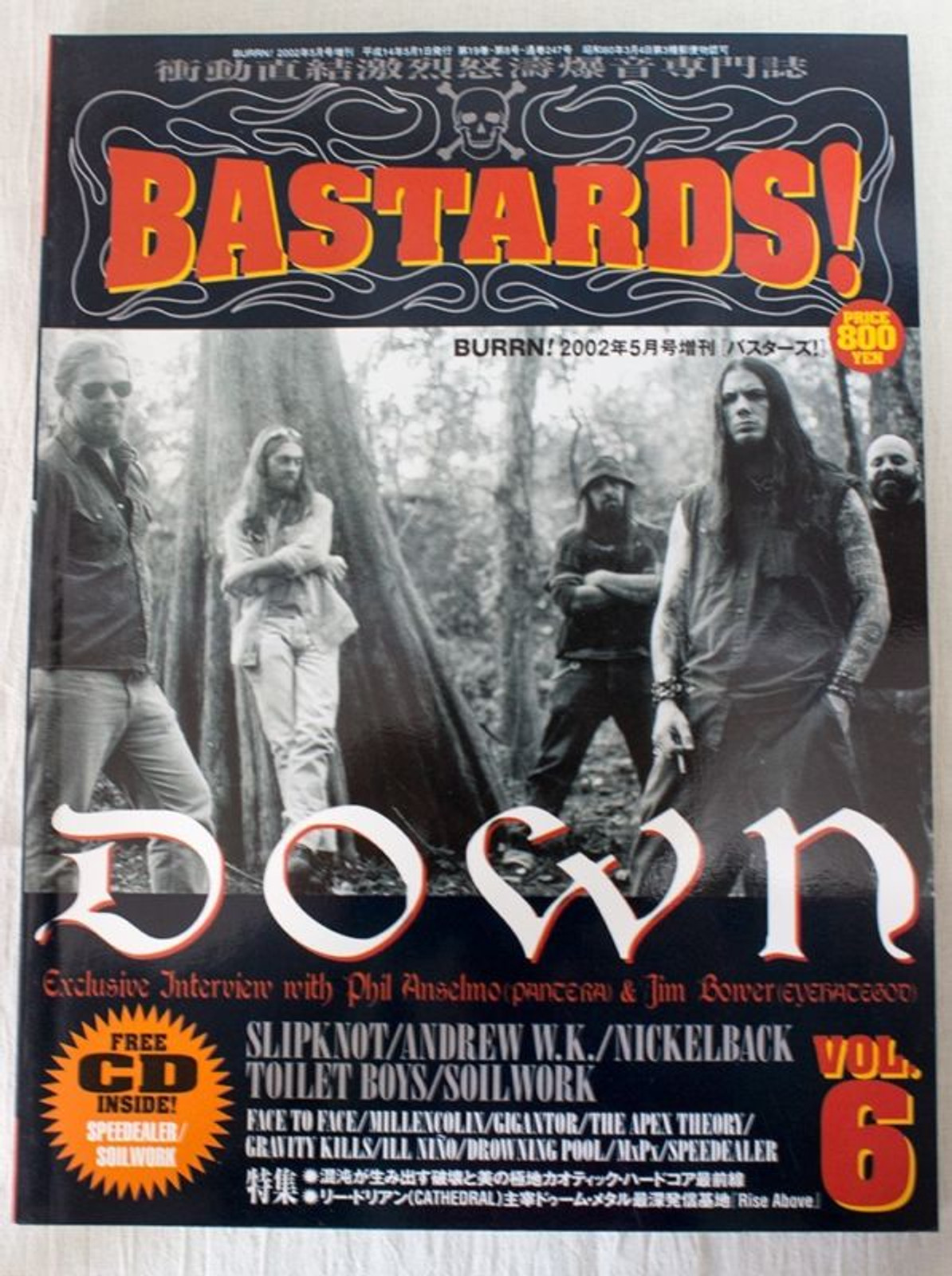 2002 Vol.6 BASTARDS! BURRN! Japan Magazine DOWN/SLIPKNOT/ANDREW W.K./TOILET BOYS