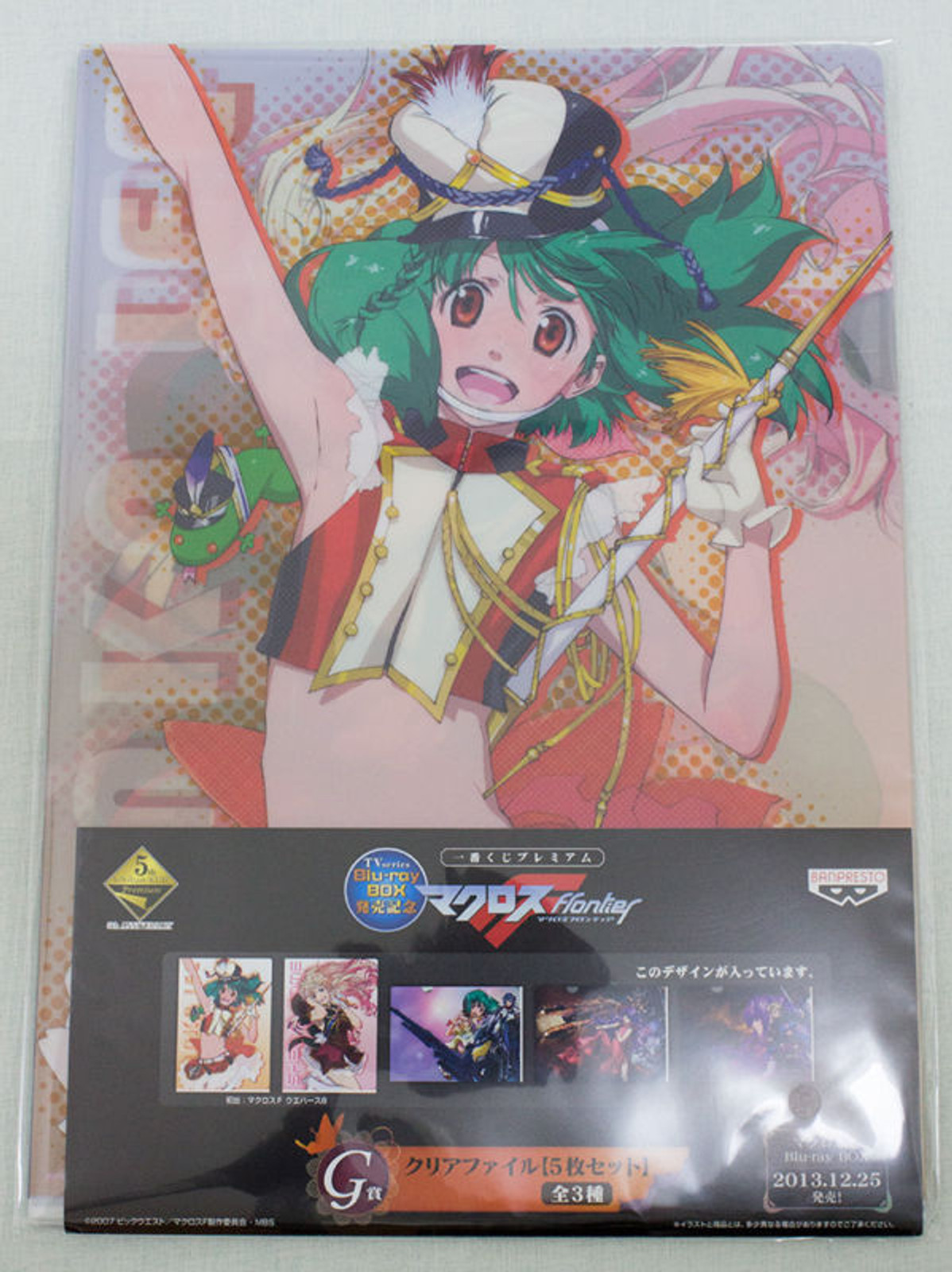Macross Flontier Clear File Folder 5pc set Ichiban kuji 3 JAPAN ANIME MANGA