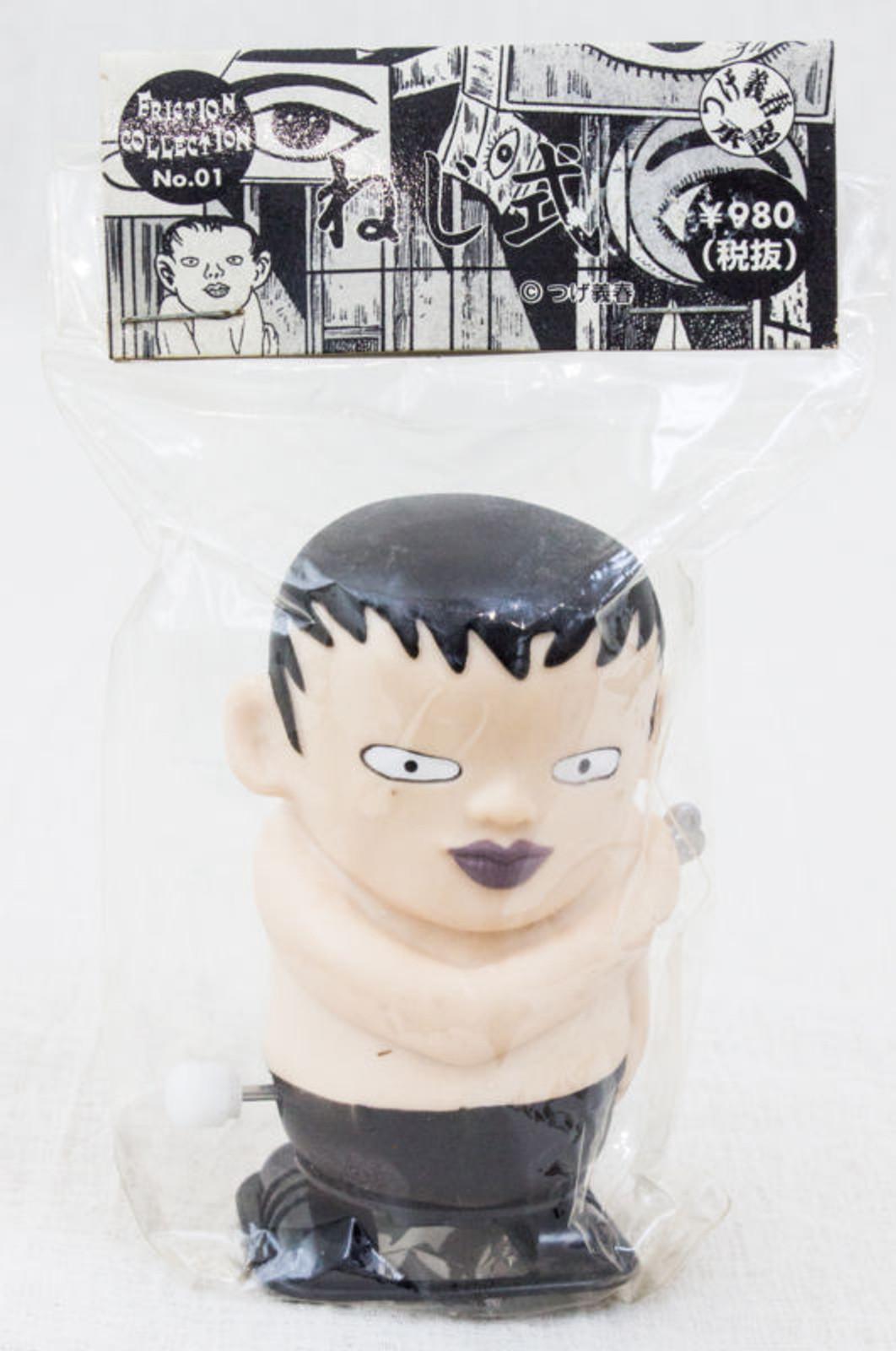 NEJI-SHIKI Wind-Up Figure Medicom Toy Yoshiharu Tsuge JAPAN MANGA GARO