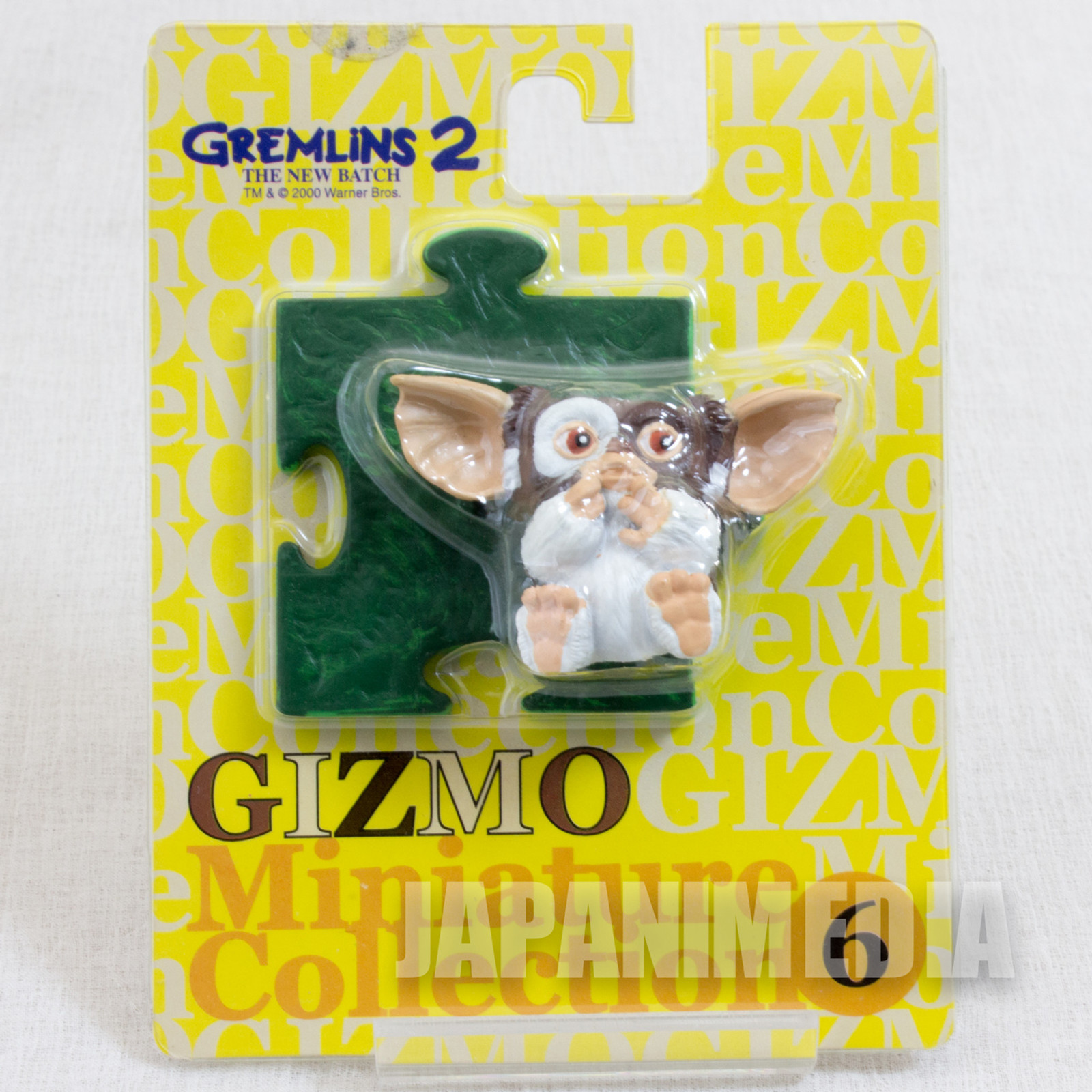 Gremlins 2 The New Batch Gizmo Miniature Figure Collection #6 Jun Planning JAPAN