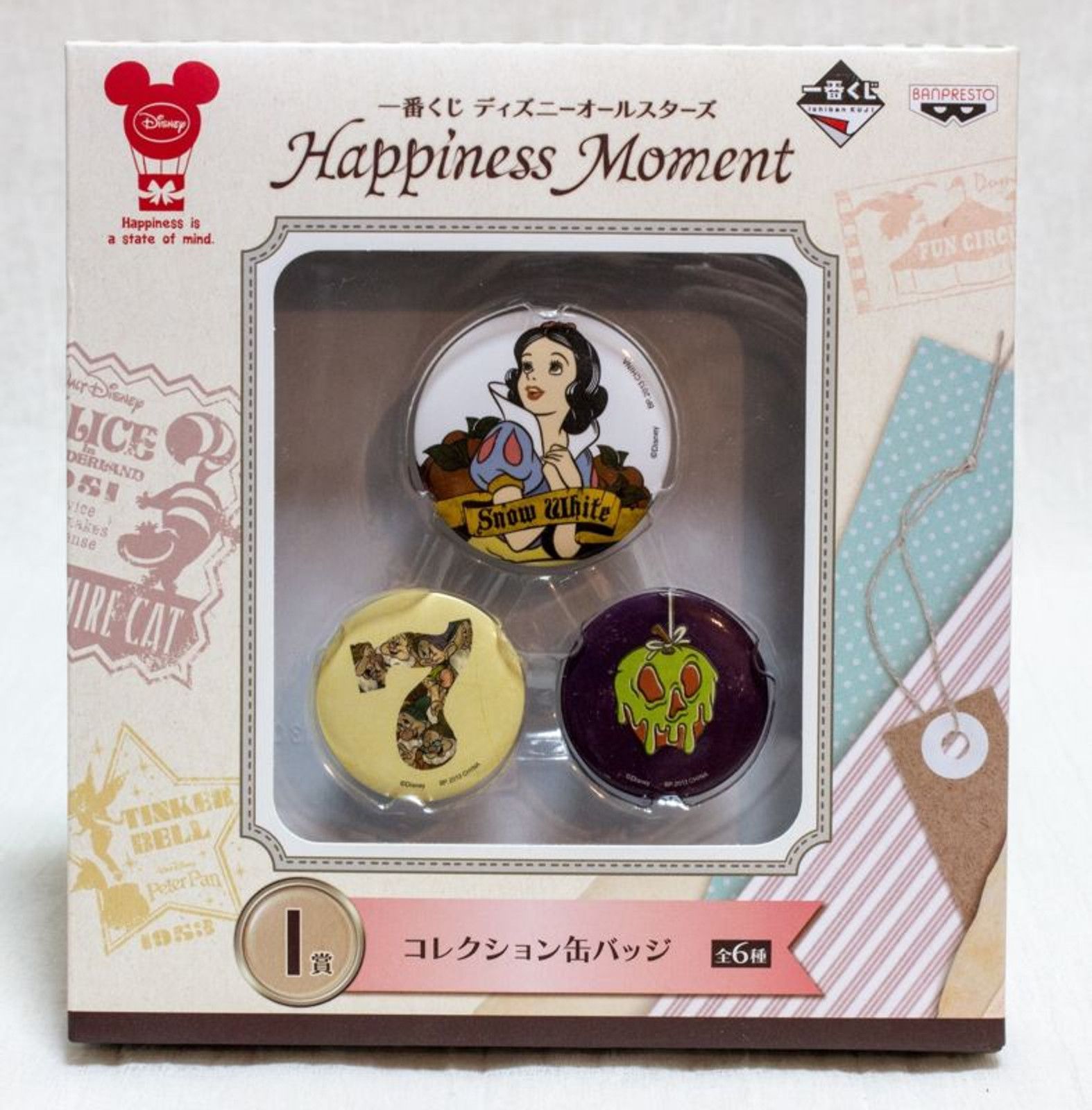 Disney Snow White All Stars Collection Button badge set Ichiban Kuji Banpresto JAPAN
