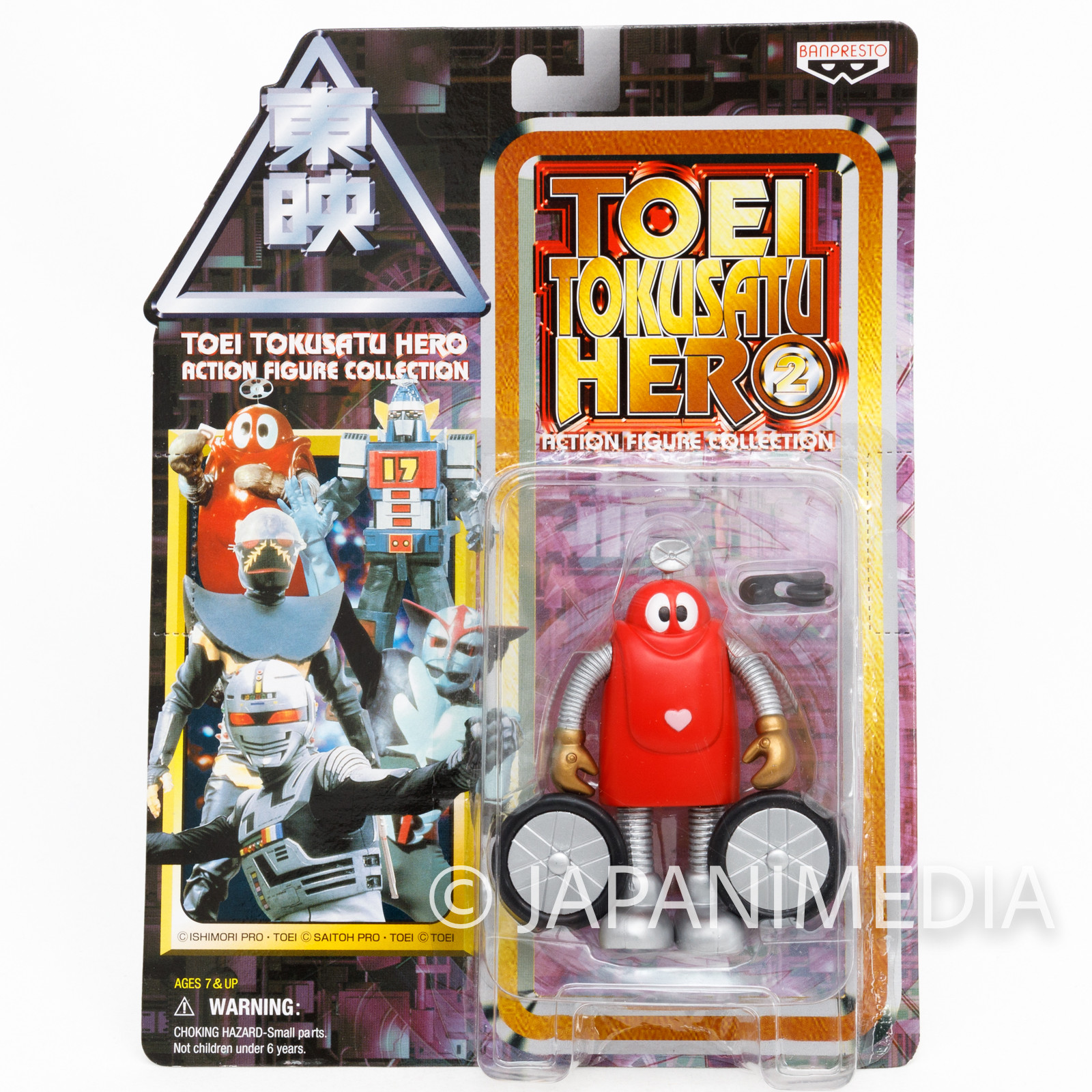 Robocon Toei Hero Action Figure Collection JAPAN ANIME TOKUSATSU