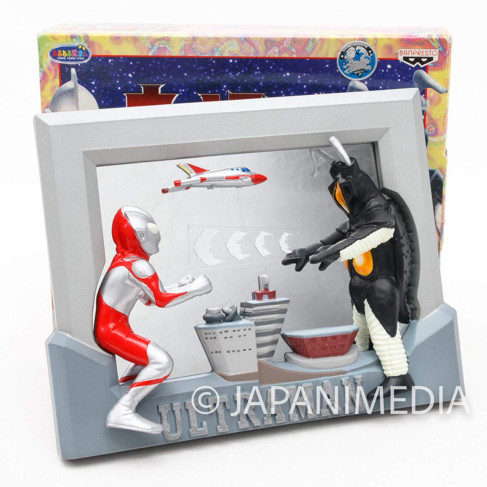 Ultraman Diorama Relief Mirror Zetton Banpresto JAPAN ANIME TOKUSATSU