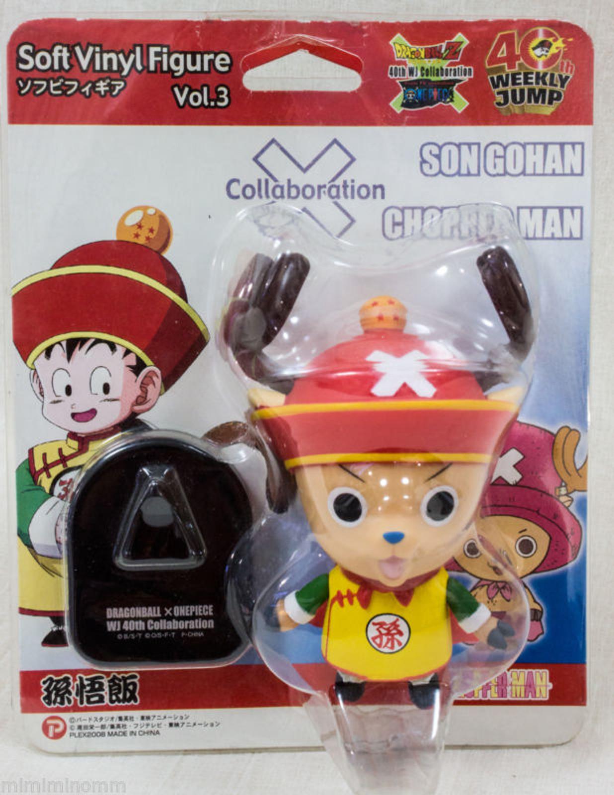 Dragon Ball Z x ONE PIECE Chopper Man x Son Gohan Sofubi Figure JAPAN ANIME 2